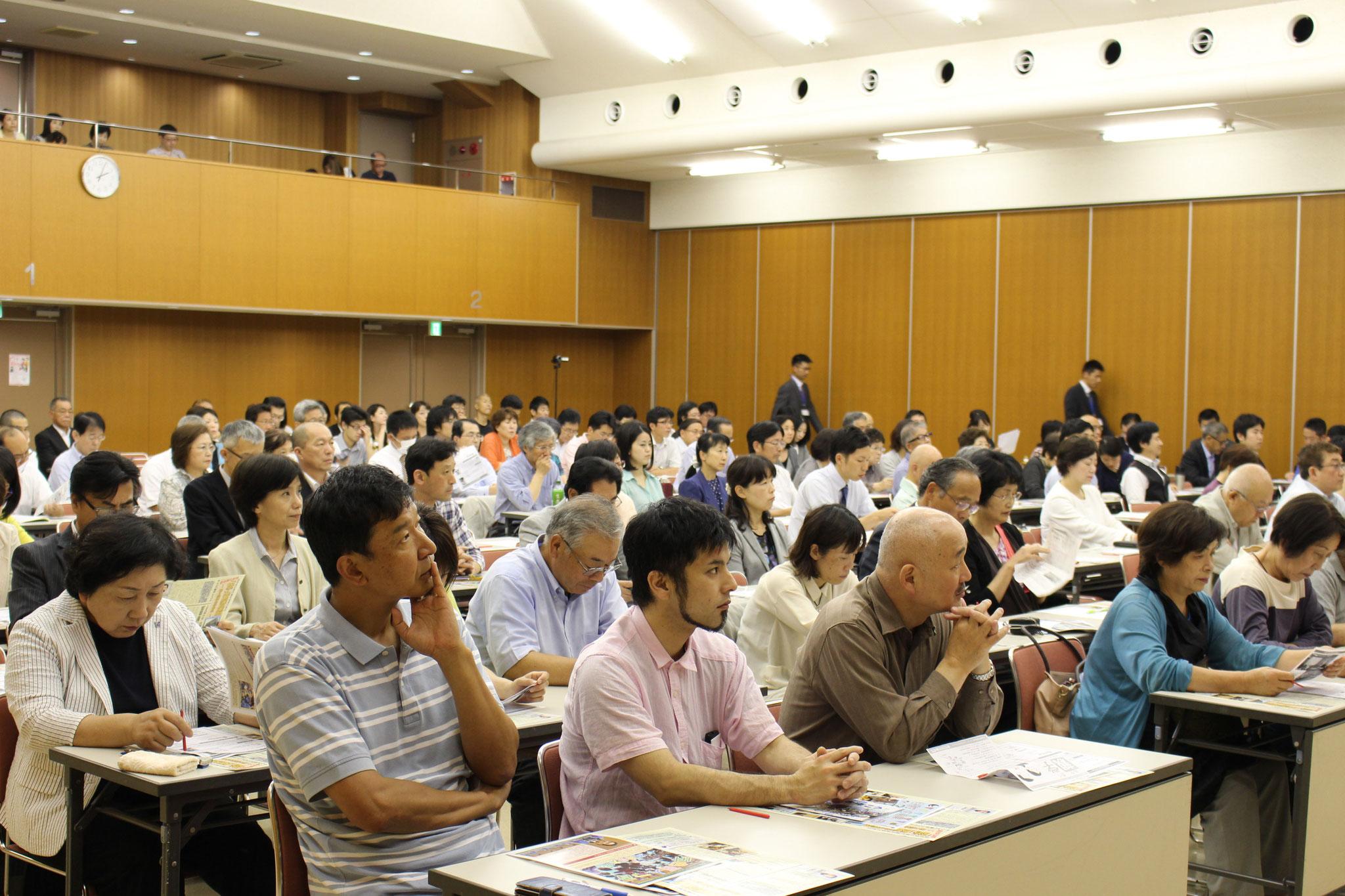 広島県内,県外から150名の参加者がありました。