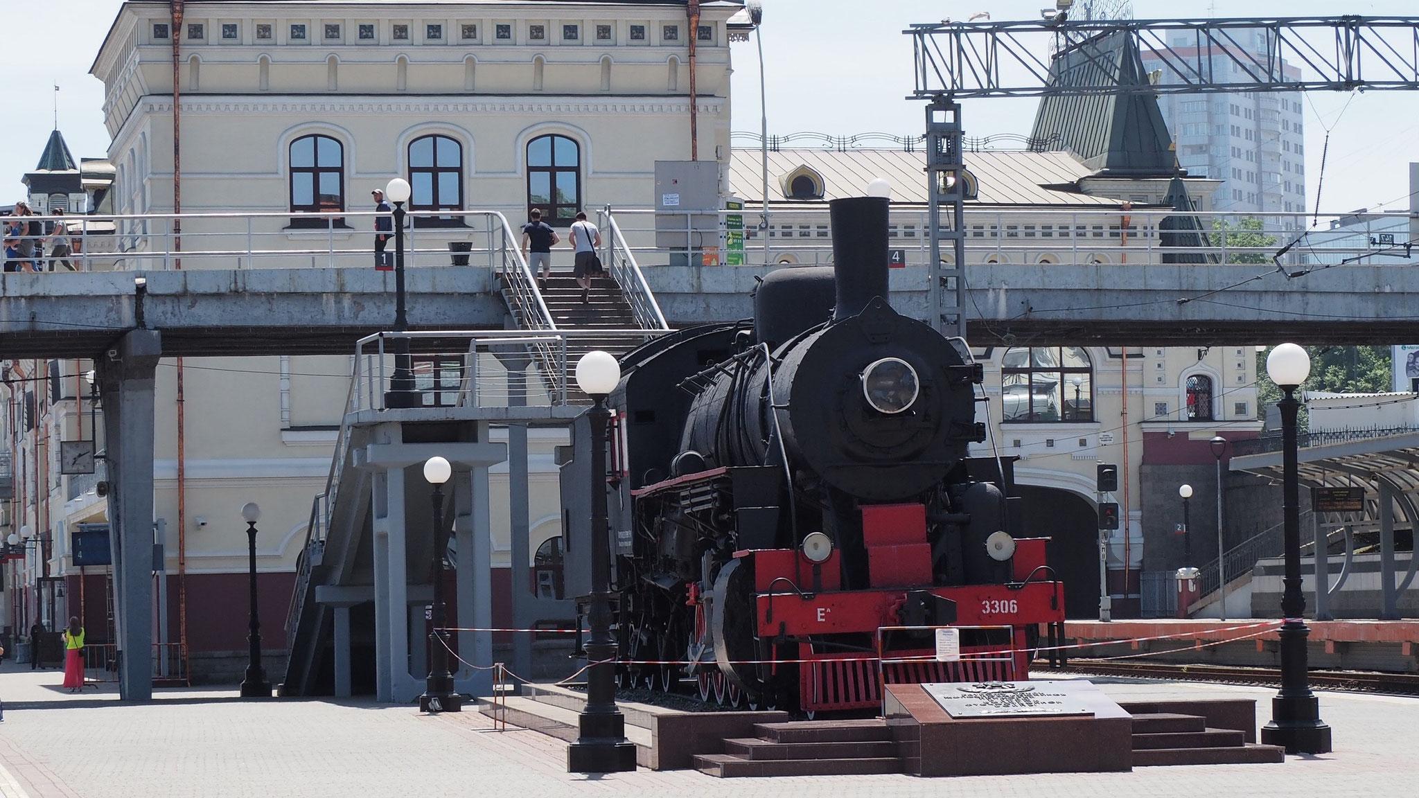 シベリア鉄道最東端