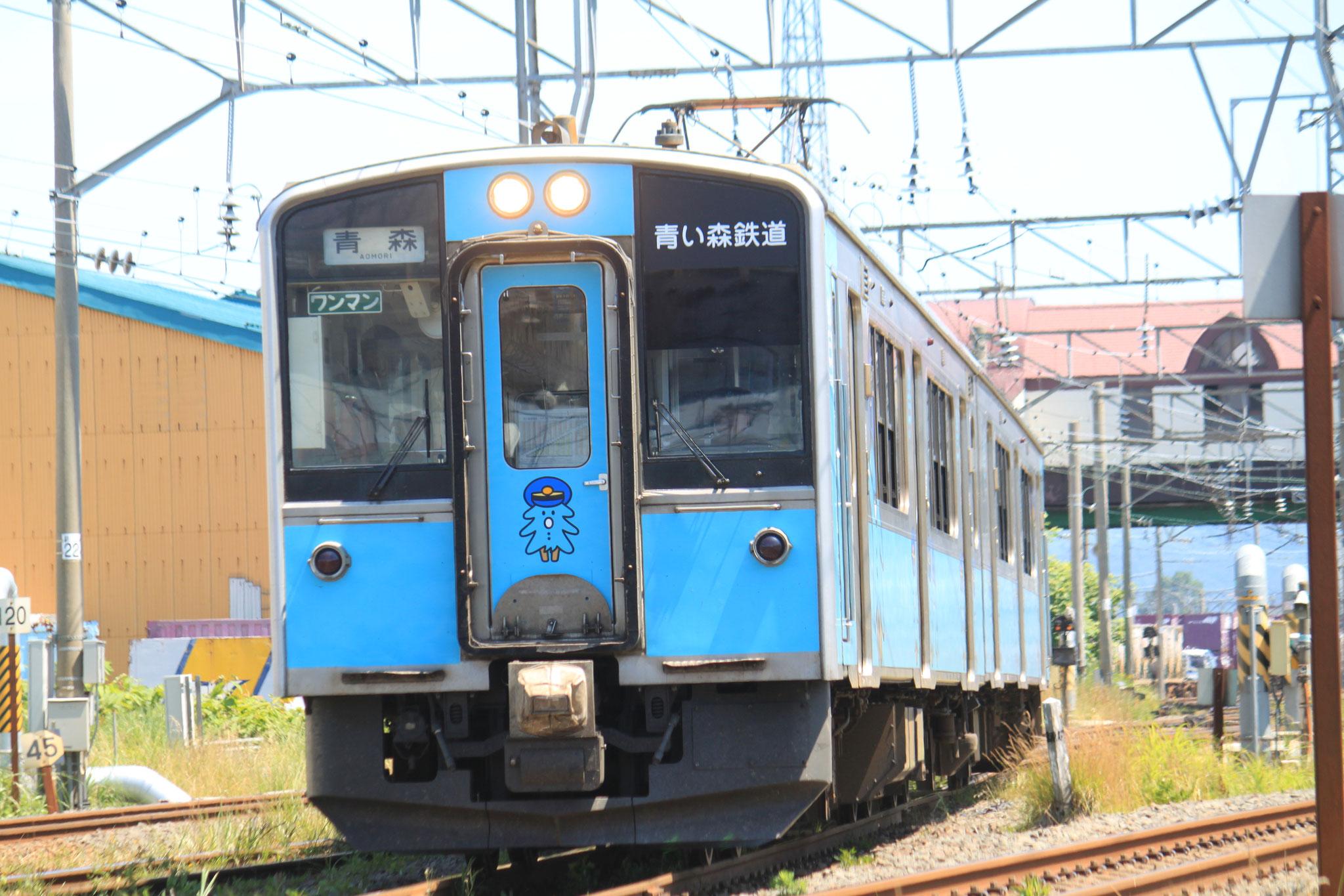 AOIMORI RAILWAY Co.,Ltd.