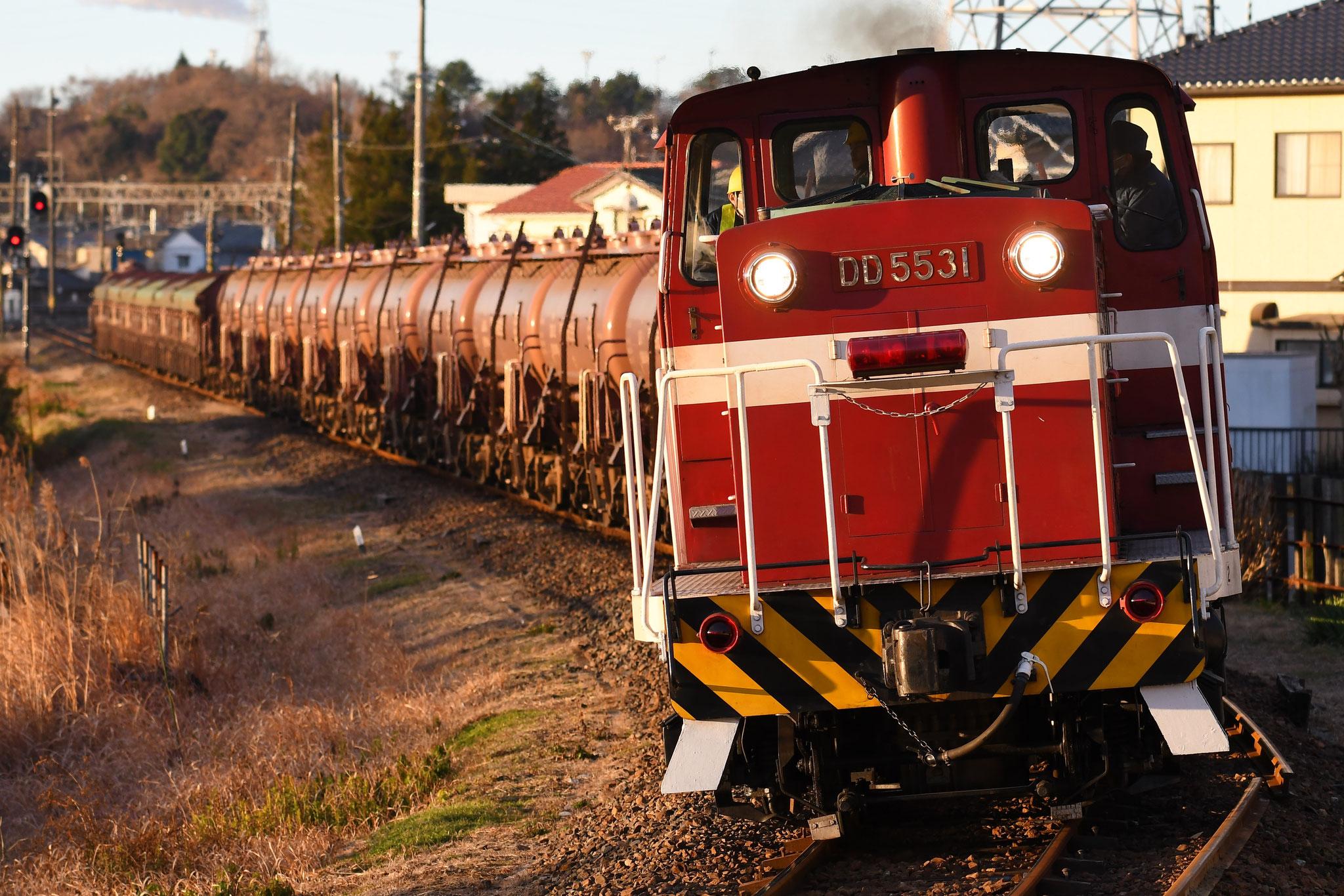 Fukushima Rinkai Railway