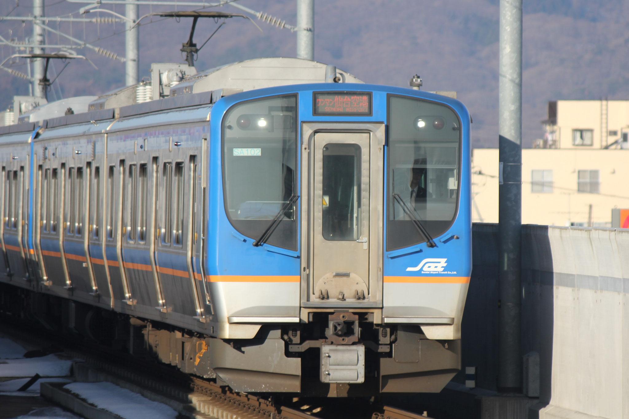 Sendai Airport Transit