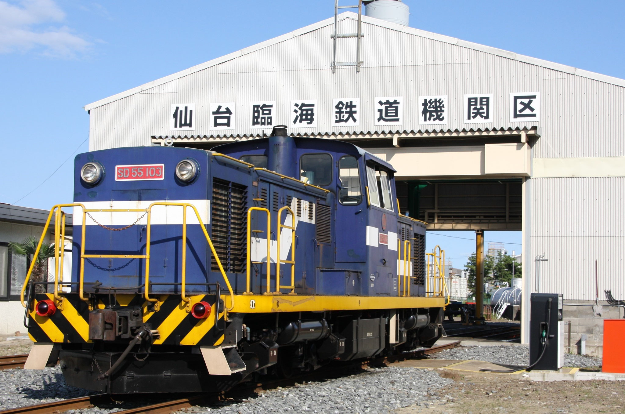 Sendai Rinkai Railway