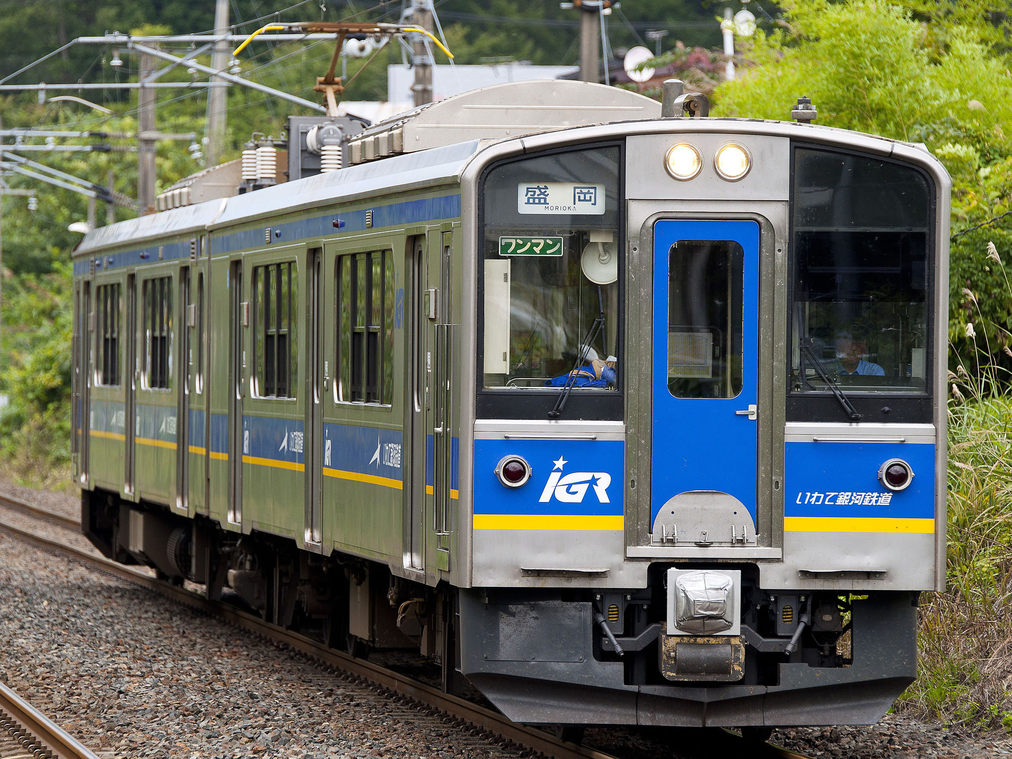 Iwate Galaxy Railway