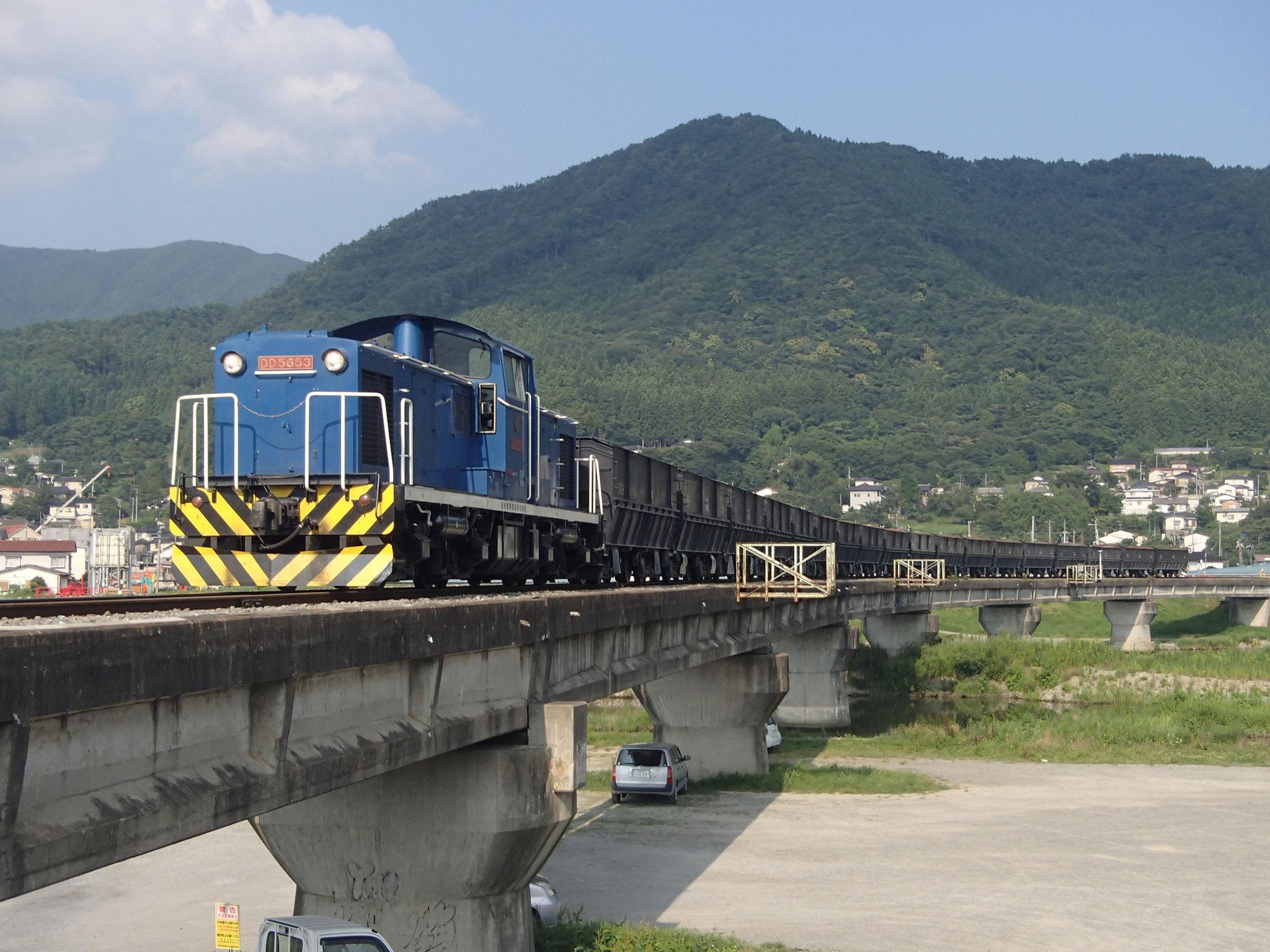 IWATE DEVELOPMENT RAILWAY