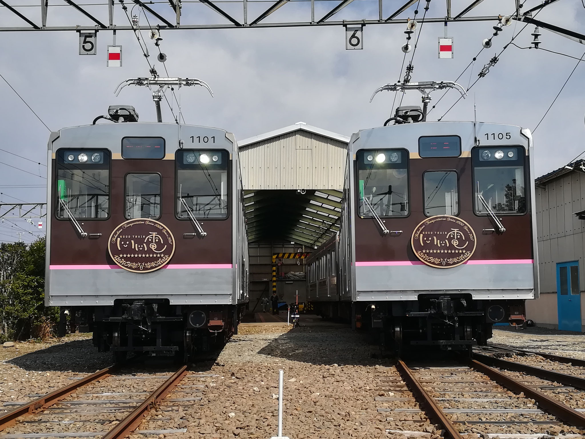 Fukushima Transportation