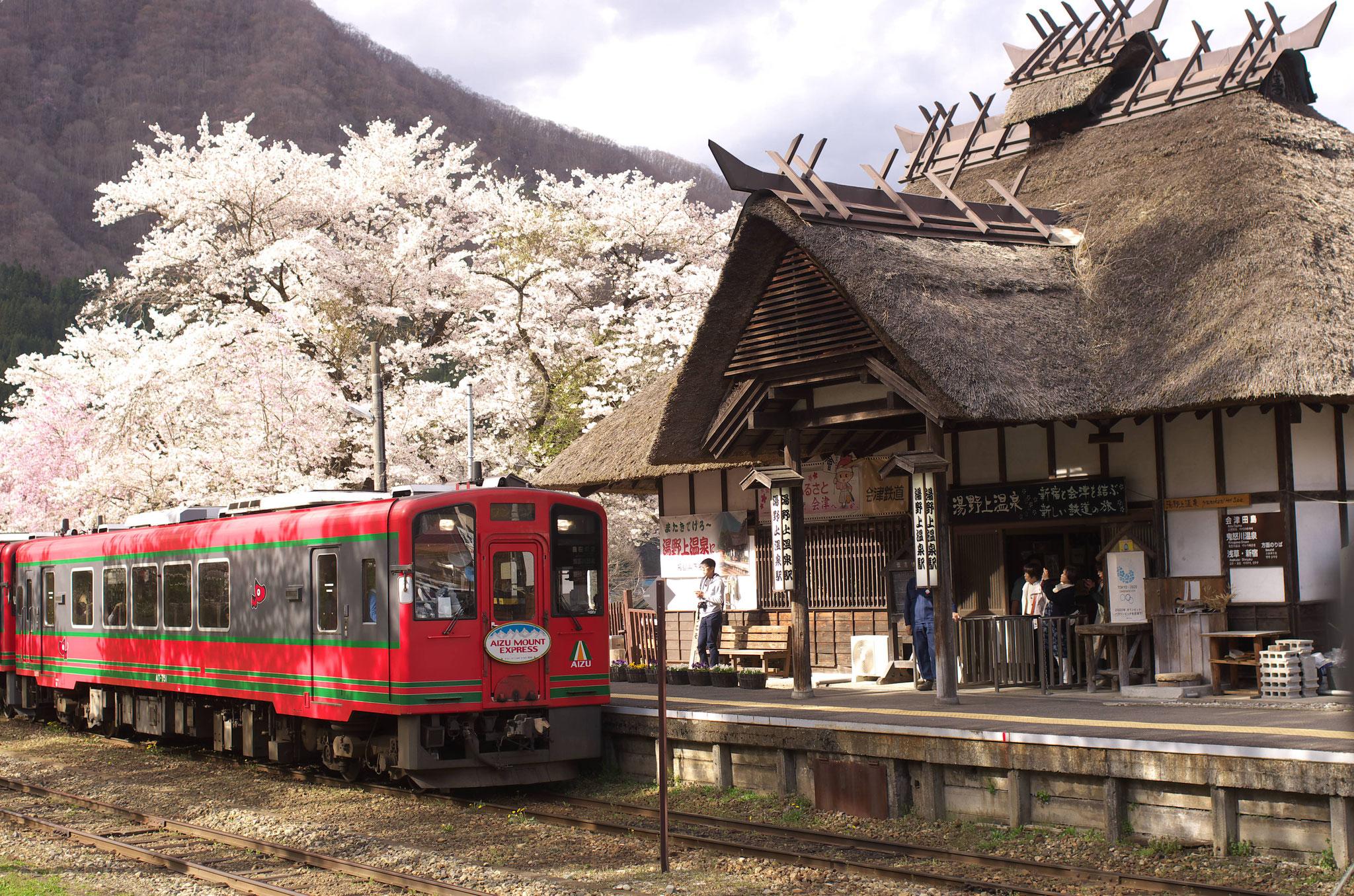 Aizu Railway Co.,Ltd.
