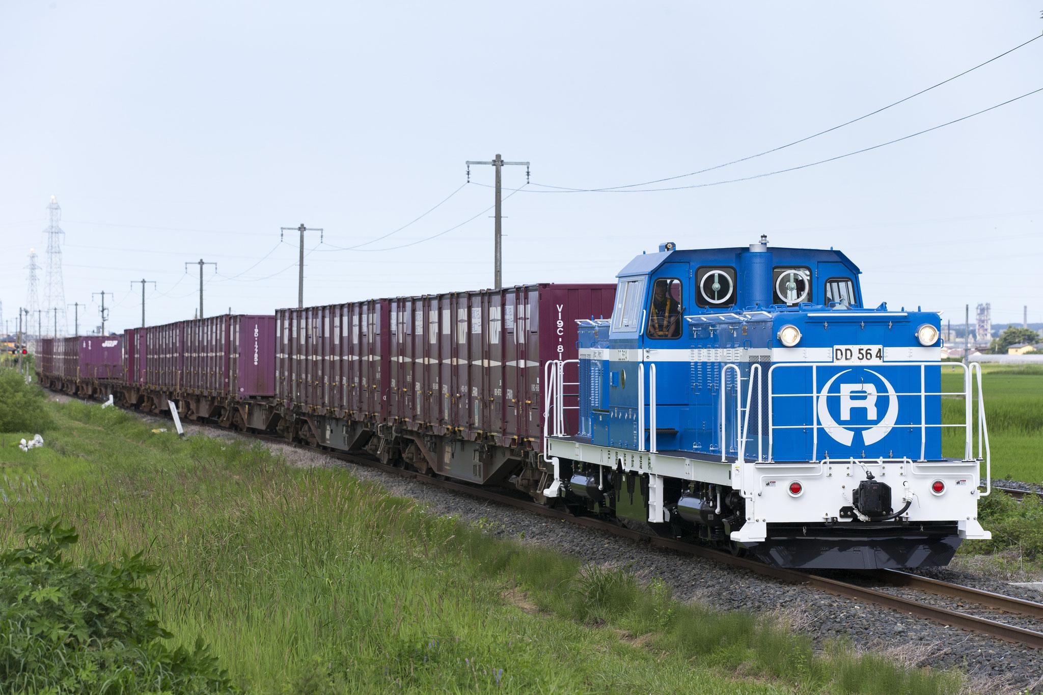 Hachinohe Rinkai Railway Company