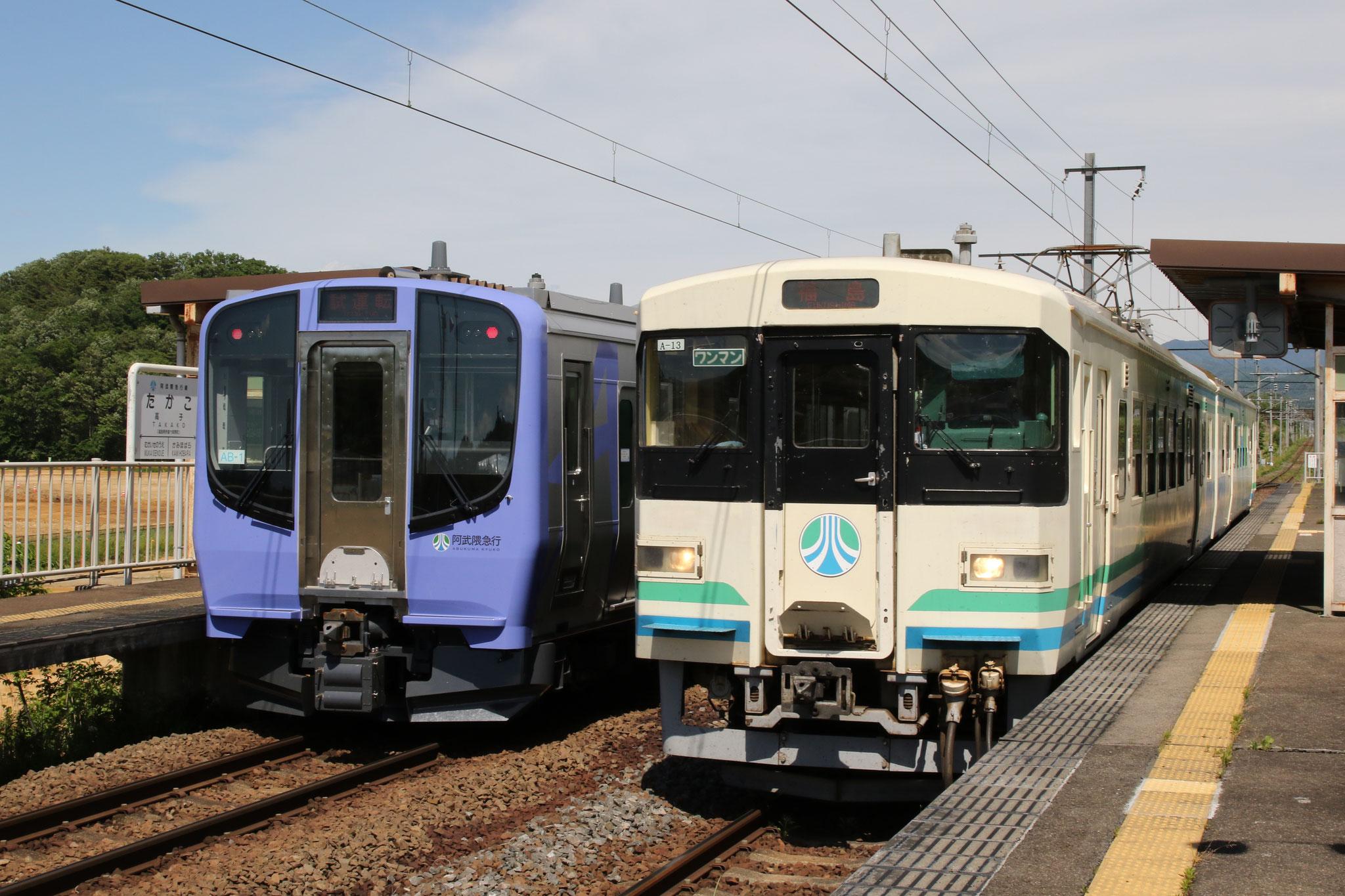 Abukuma Kyuko Co.,Ltd.