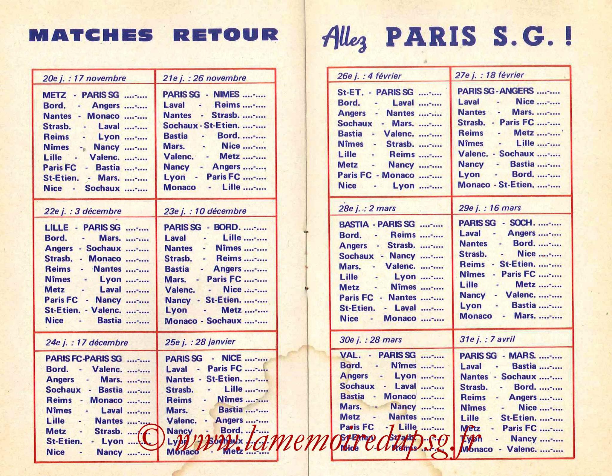 1978-79 - Guide de la Saison PSG - Pages 10 et 11