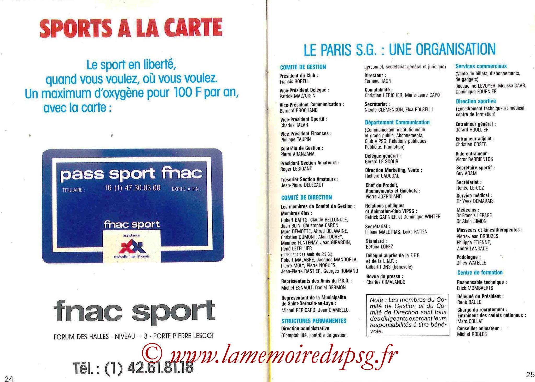 1987-88 - Passeport Abonné du PSG - Pages 24 et 25