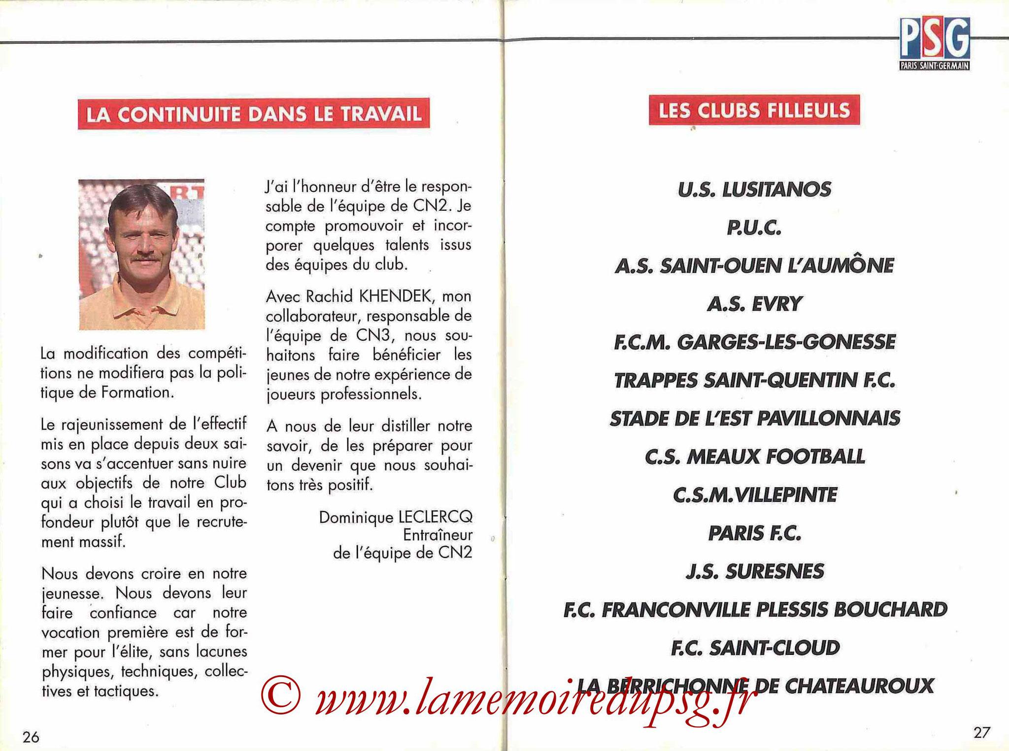 1993-94 - Guide de la Saison PSG - Pages 26 et 27
