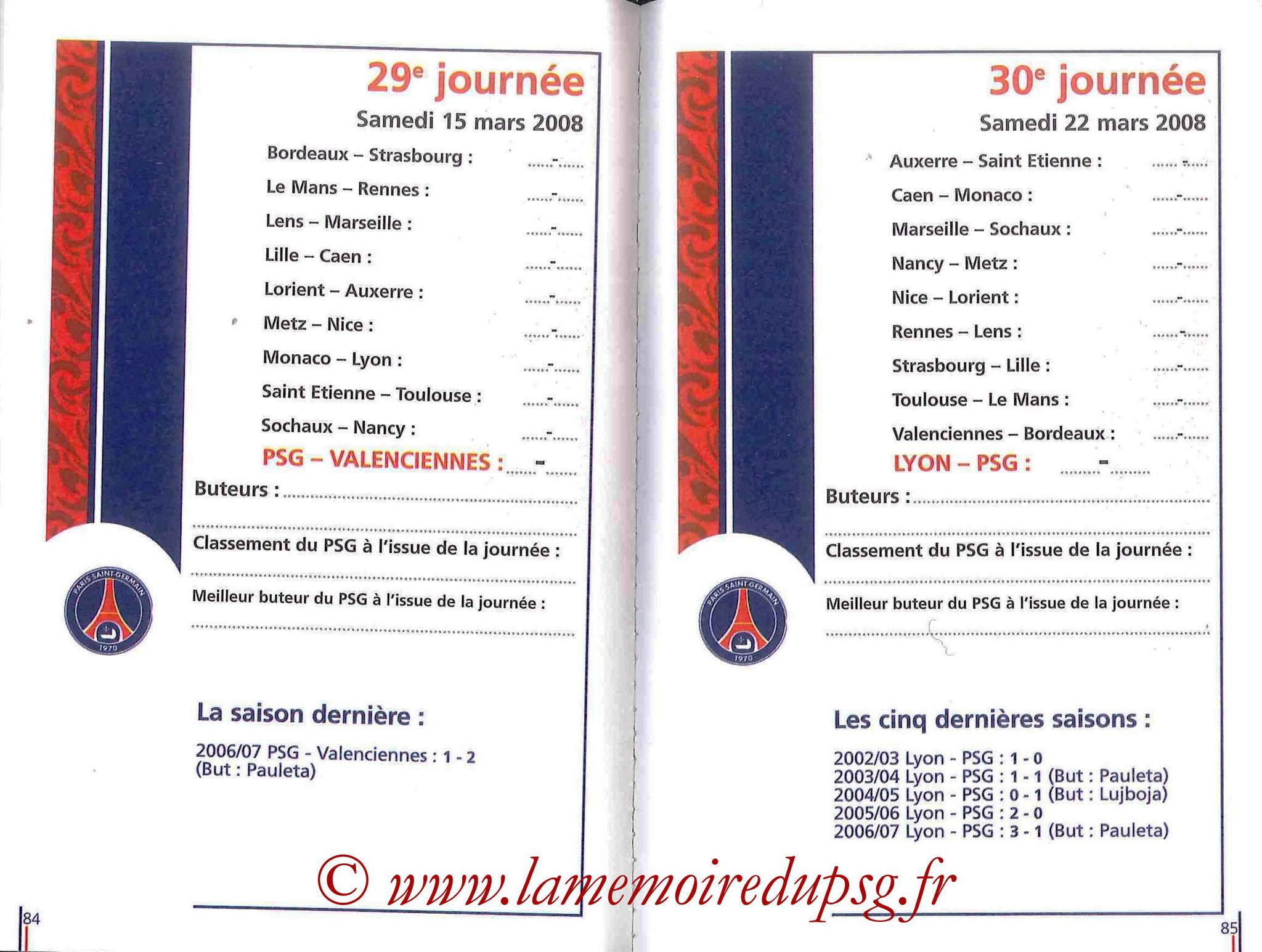 2007-08 - Guide de la Saison PSG - Pages 84 et 85