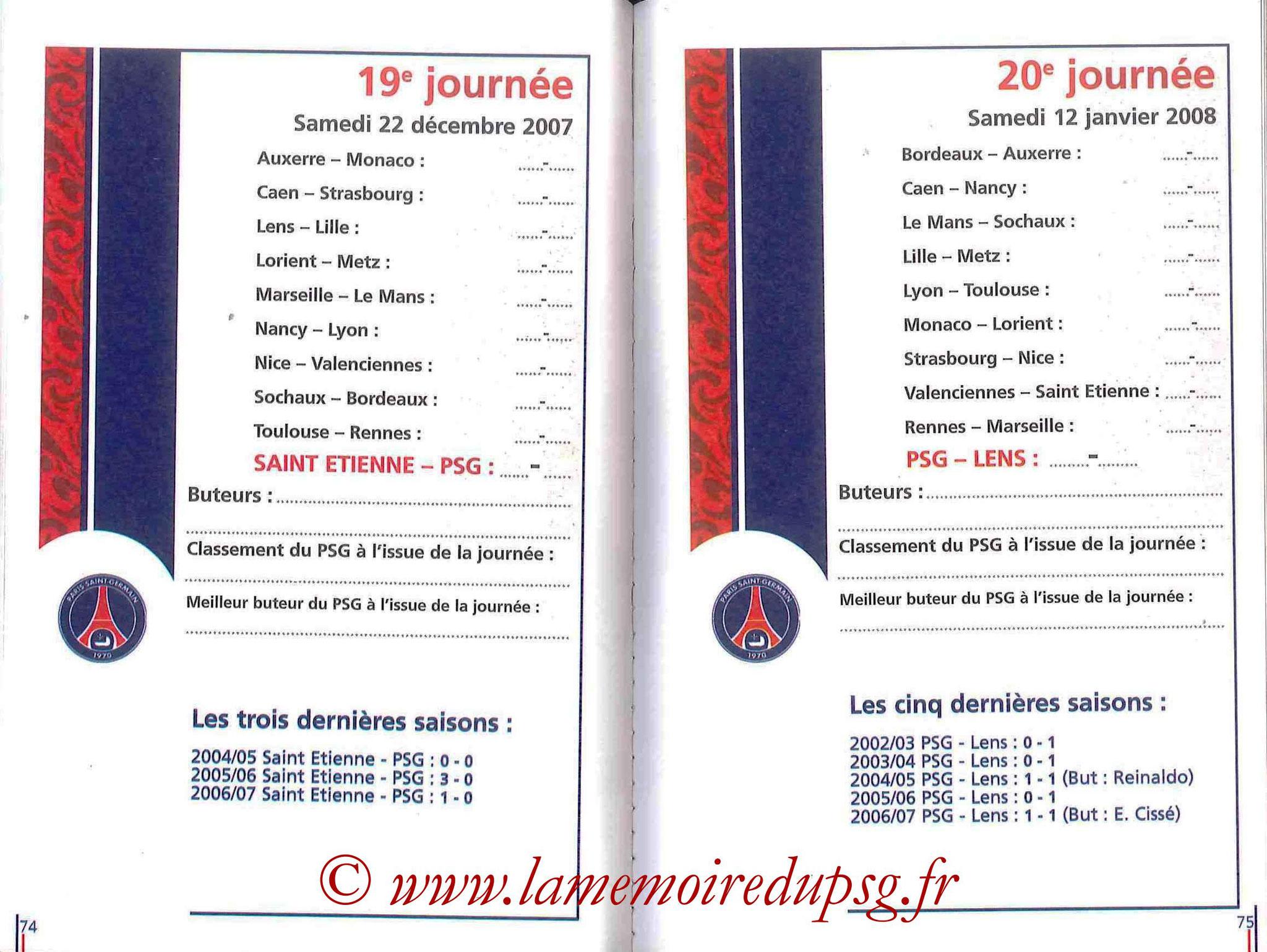2007-08 - Guide de la Saison PSG - Pages 74 et 75