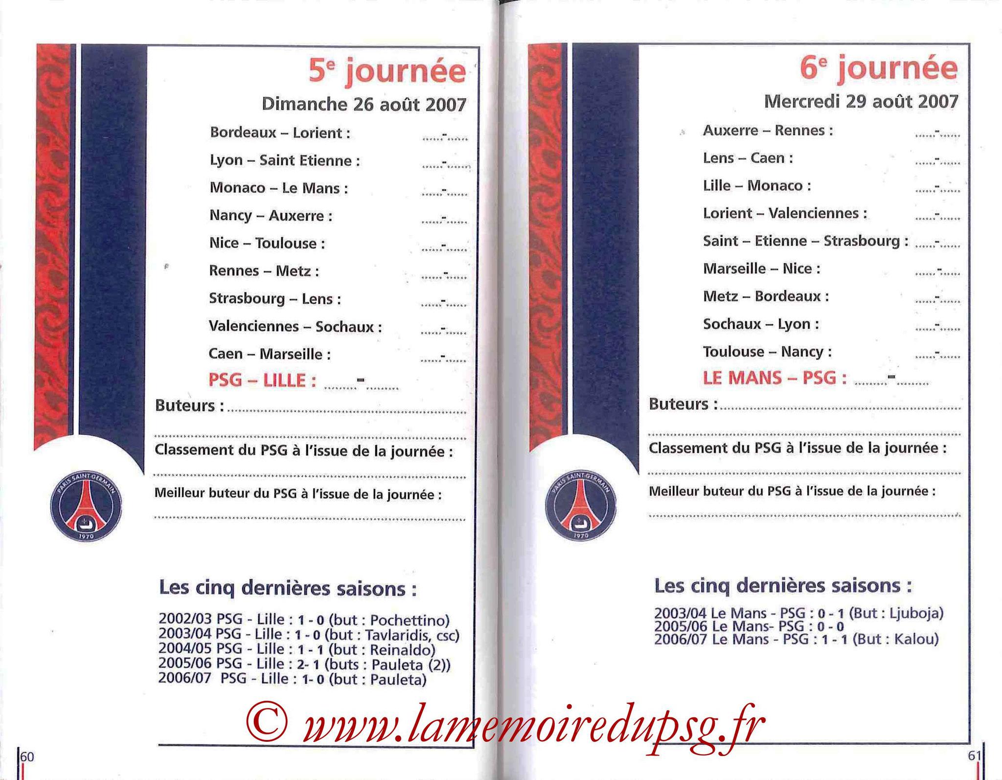 2007-08 - Guide de la Saison PSG - Pages 60 et 61