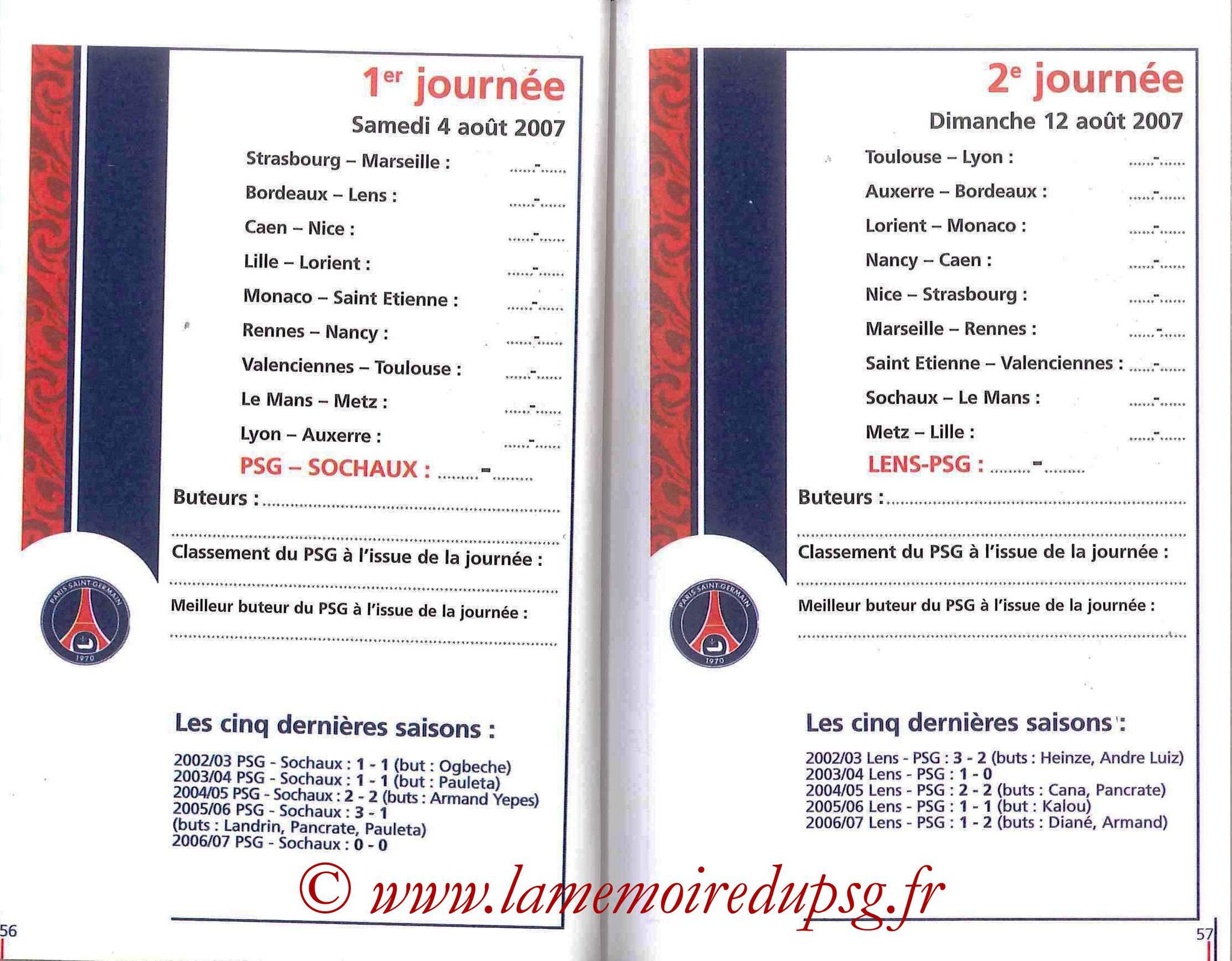 2007-08 - Guide de la Saison PSG - Pages 56 et 57
