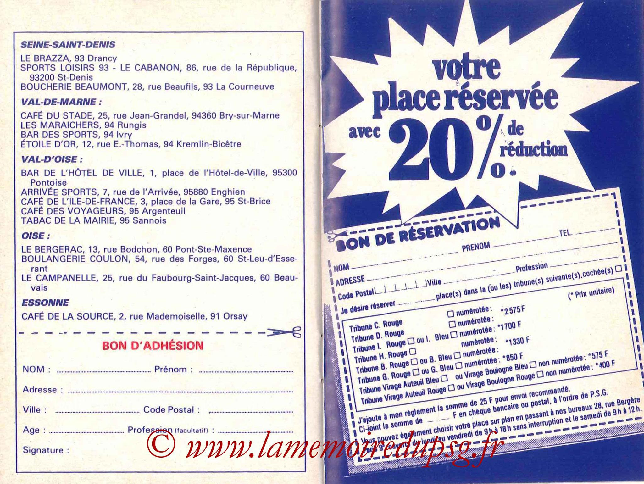 1984-85 - Guide de la Saison PSG - Pages 20 et 21