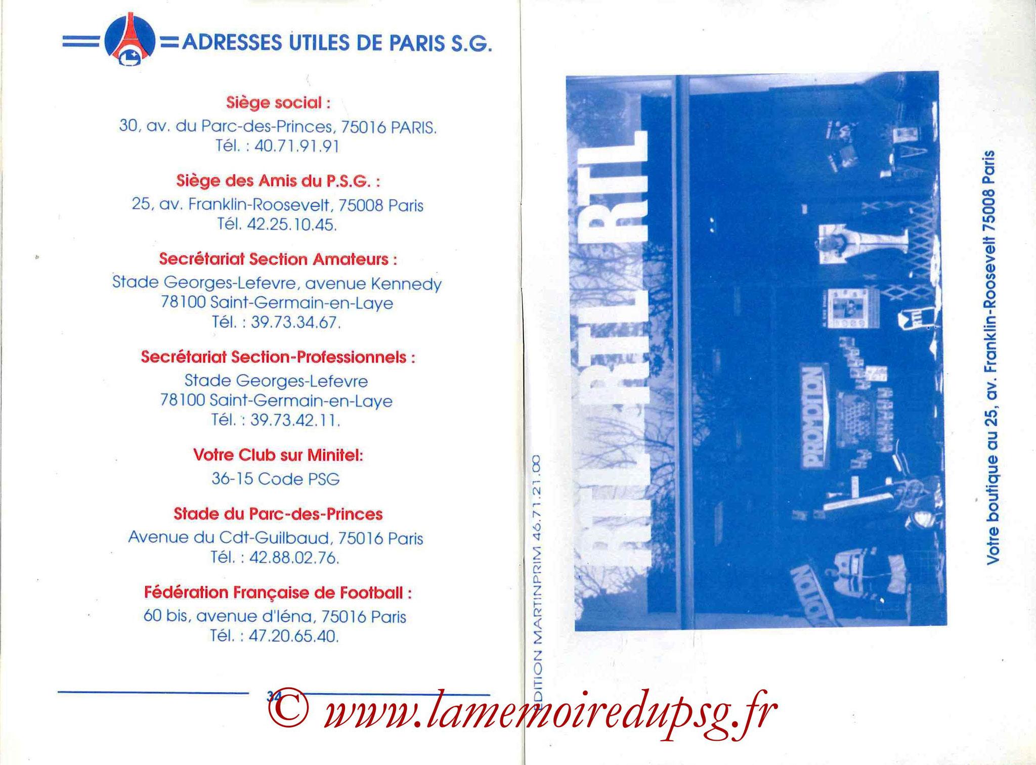 1989-90 - Guide de la Saison PSG - Pages 34 et 35