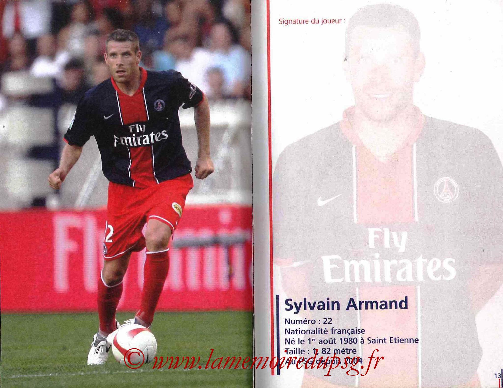 2007-08 - Guide de la Saison PSG - Pages 12 et 13 - Sylvain ARMAND