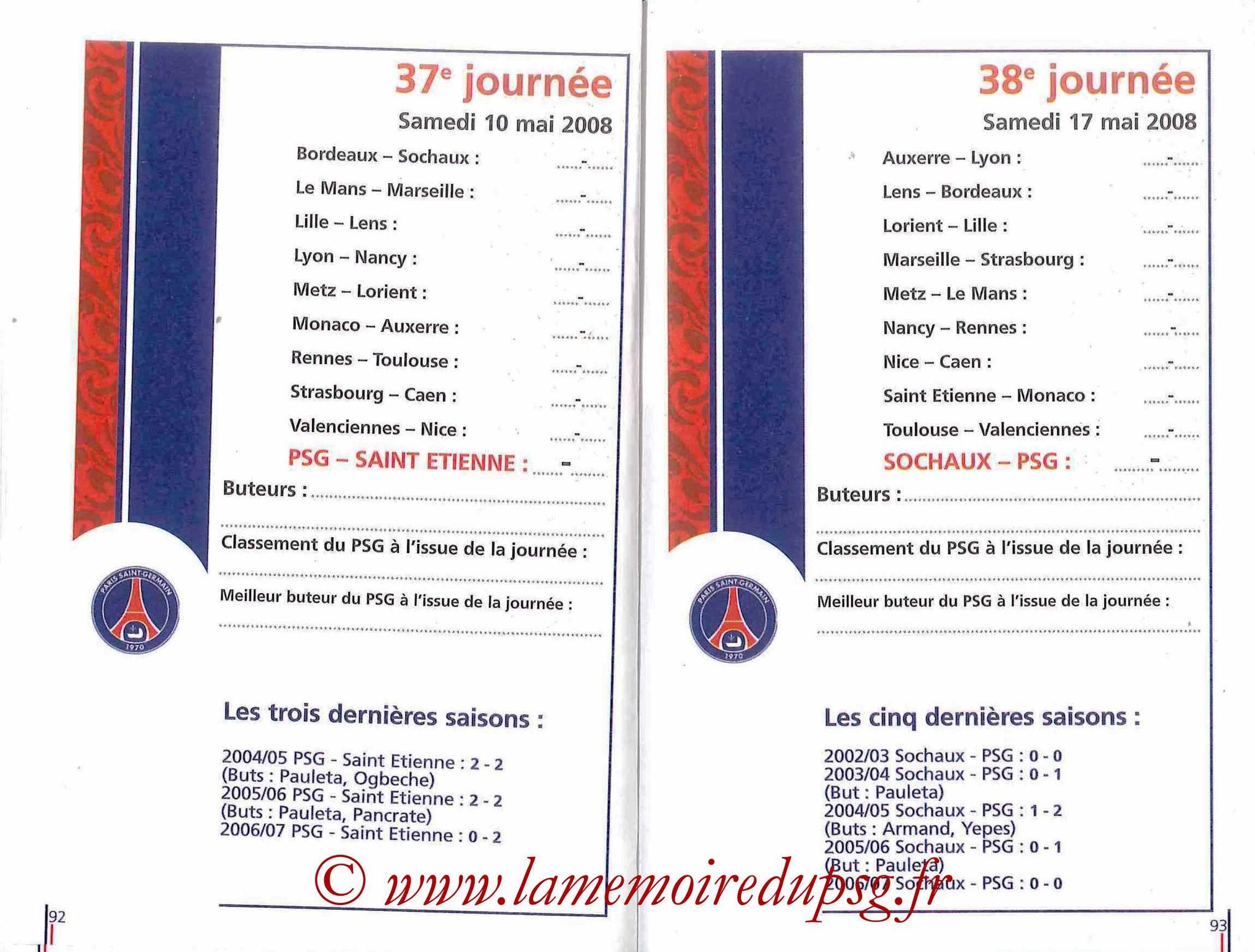 2007-08 - Guide de la Saison PSG - Pages 92 et 93
