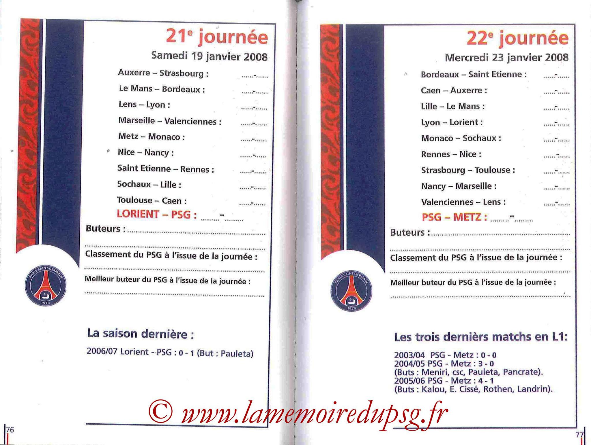 2007-08 - Guide de la Saison PSG - Pages 76 et 77