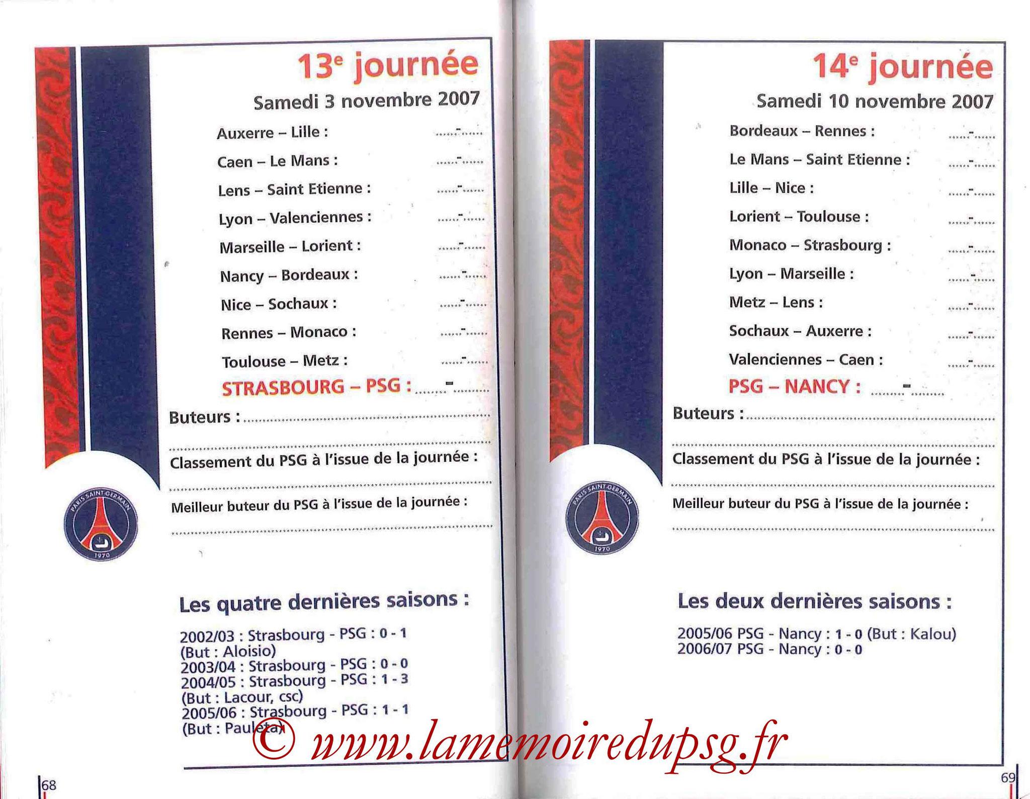 2007-08 - Guide de la Saison PSG - Pages 68 et 69