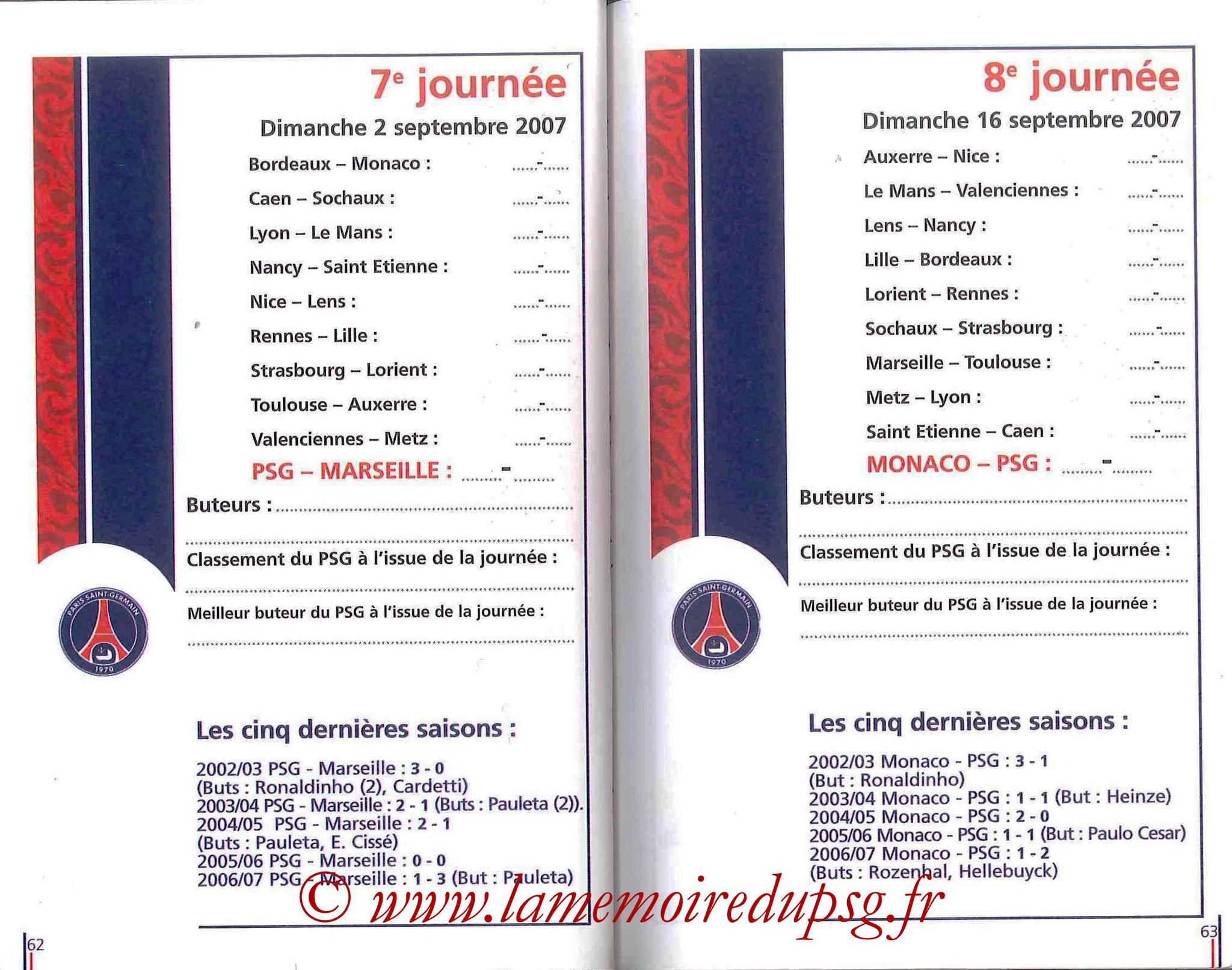 2007-08 - Guide de la Saison PSG - Pages 62 et 63