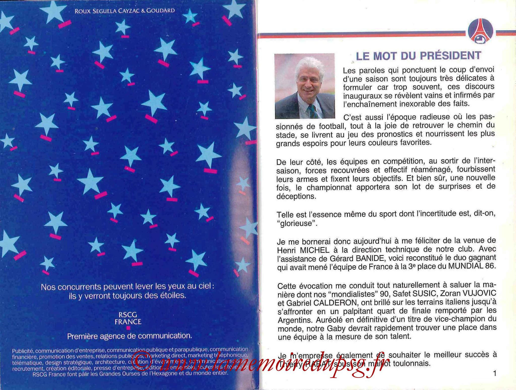 1990-91 - Guide de la Saison PSG - Pages 0 et 1