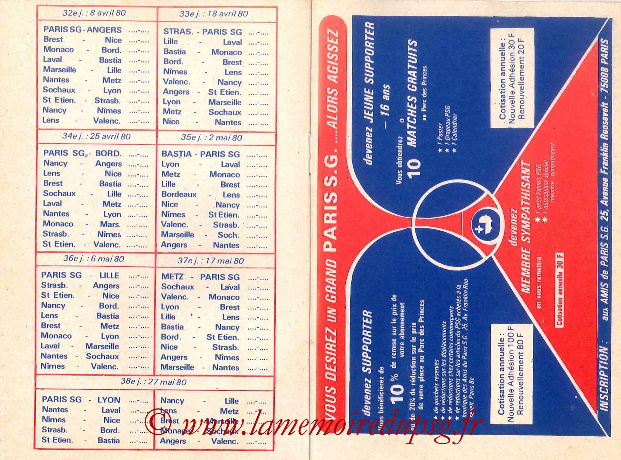 1979-80 - Guide de la Saison PSG - Pages 12 et 13