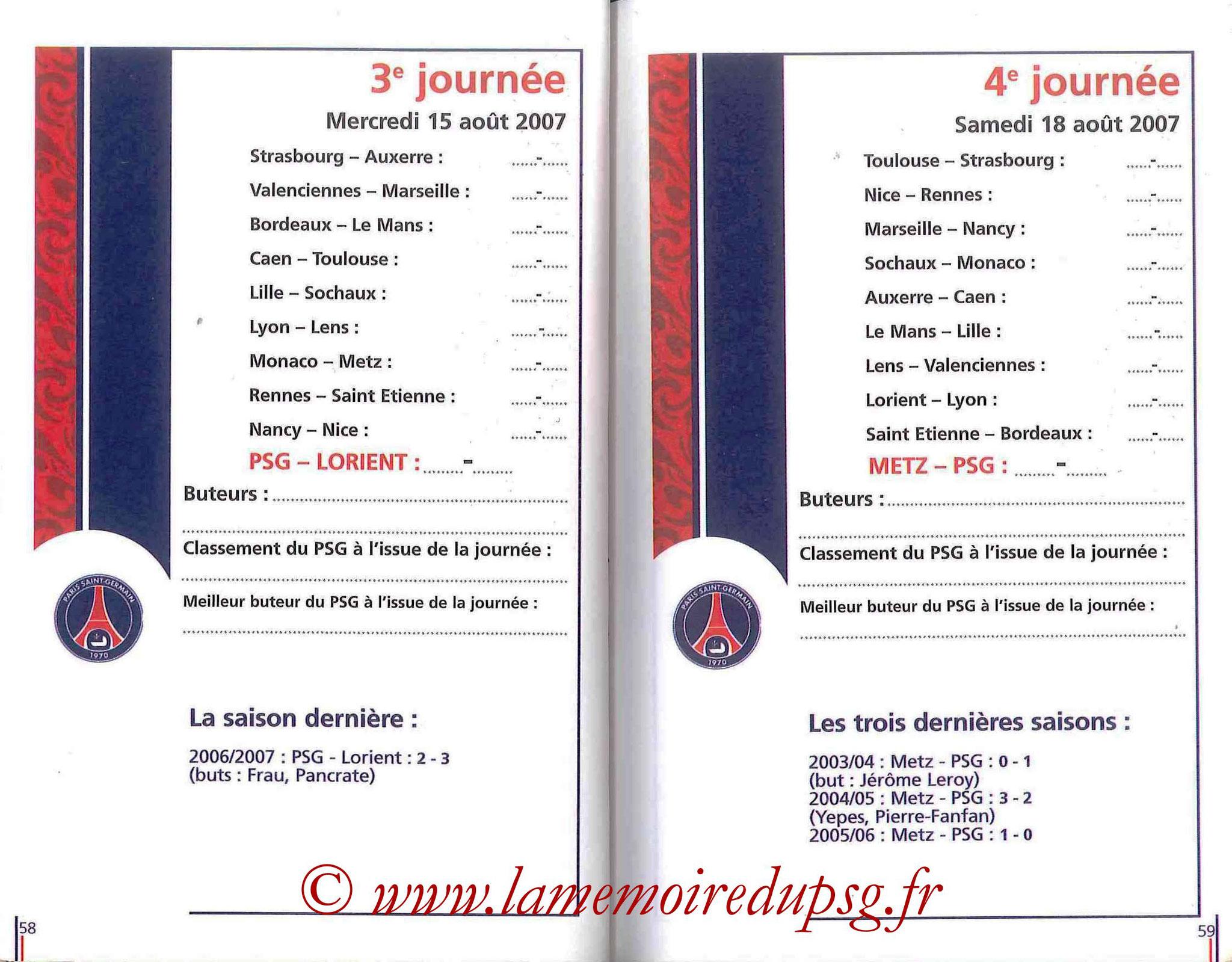 2007-08 - Guide de la Saison PSG - Pages 58 et 59
