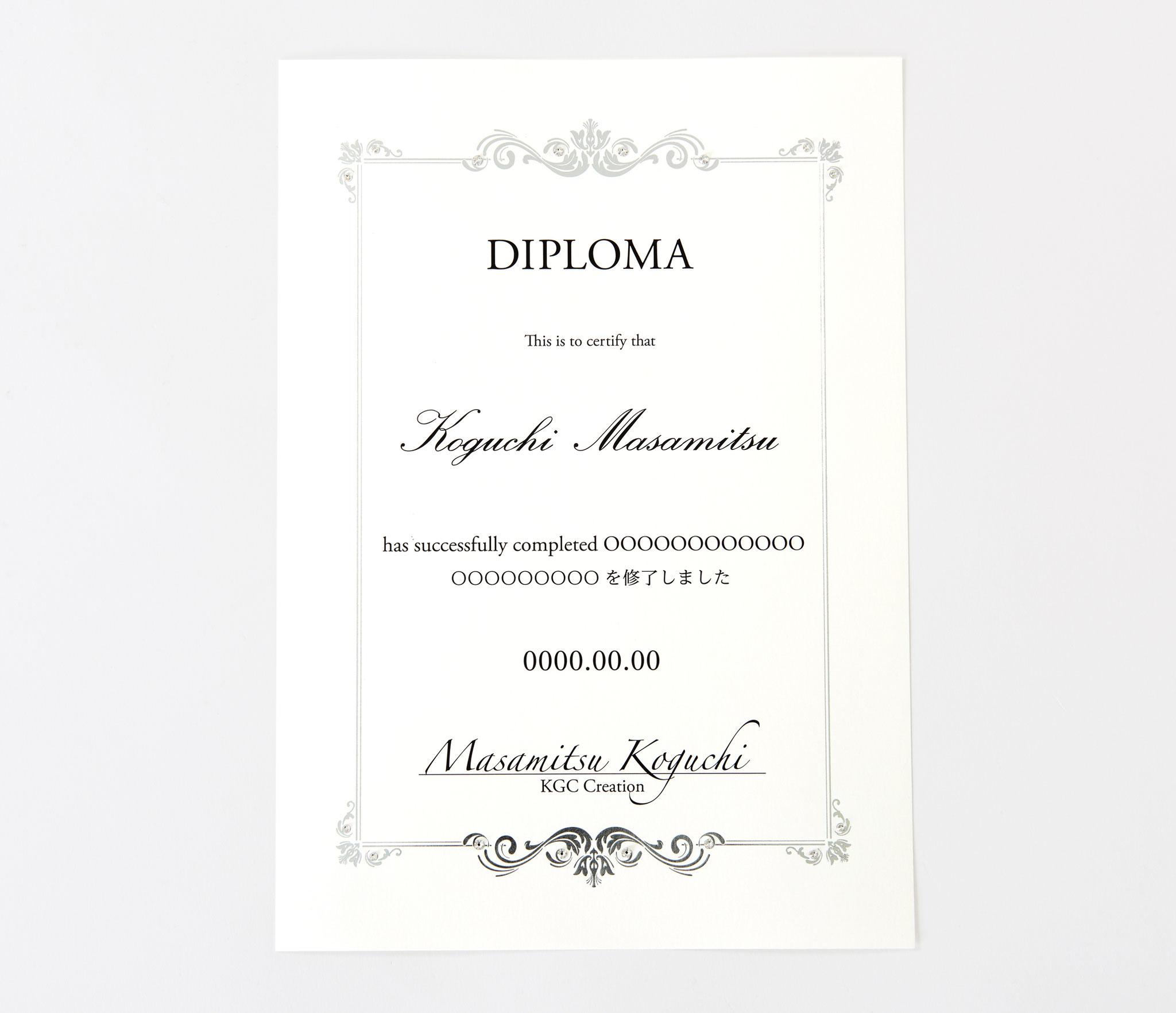 スワロフスキーディプロマNo.1