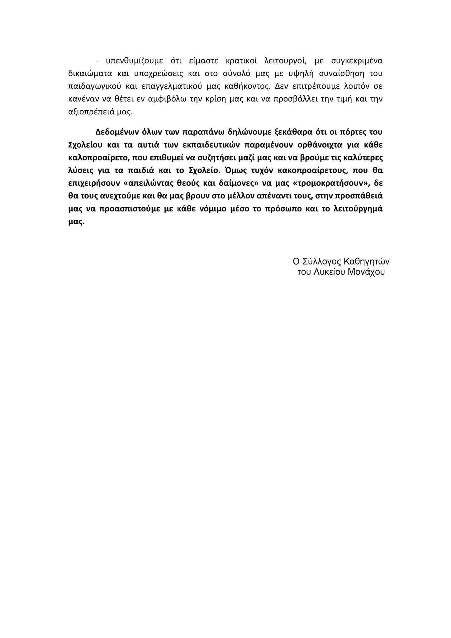 κλήση των προβλημάτων προξενιού καθήκοντος ιστοσελίδα-URI dating romanesti