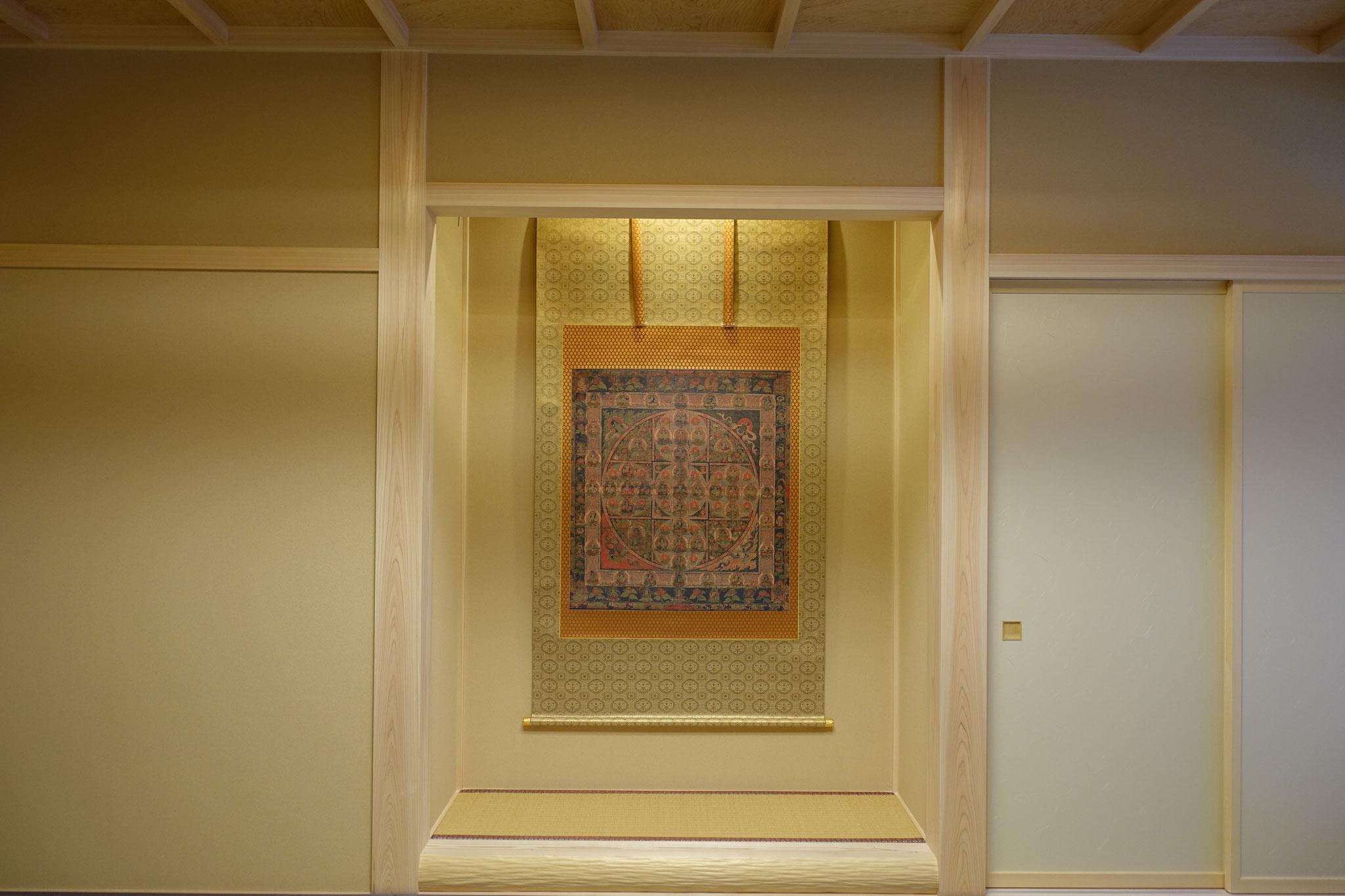 会館和室の床の間②