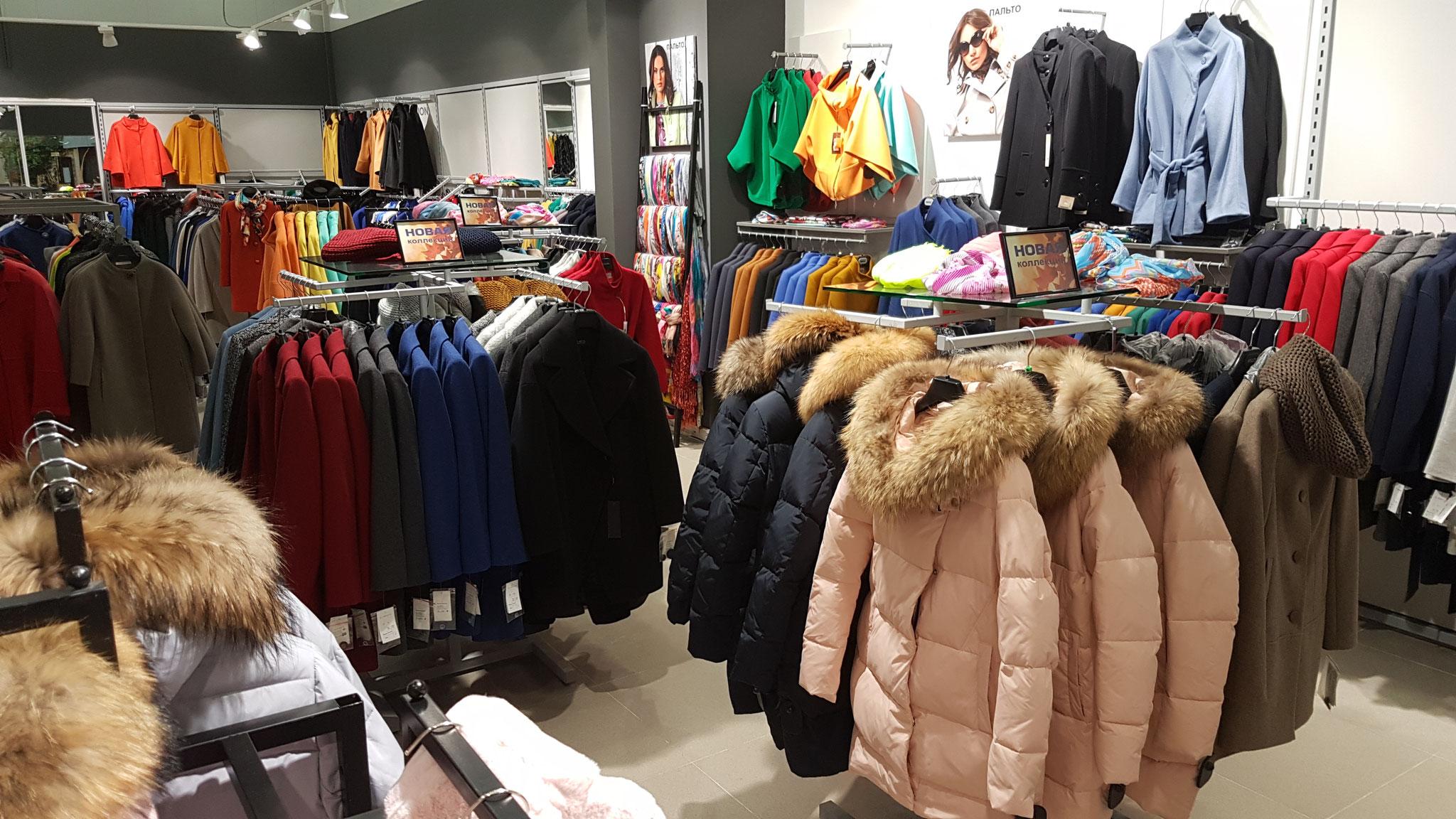 Купить мужскую куртку в Москве – проще, чем кажется