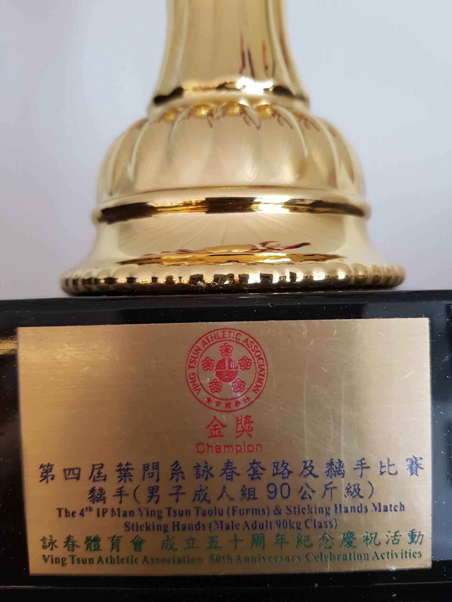 Champion of Hongkong 2017 Pokal Detail
