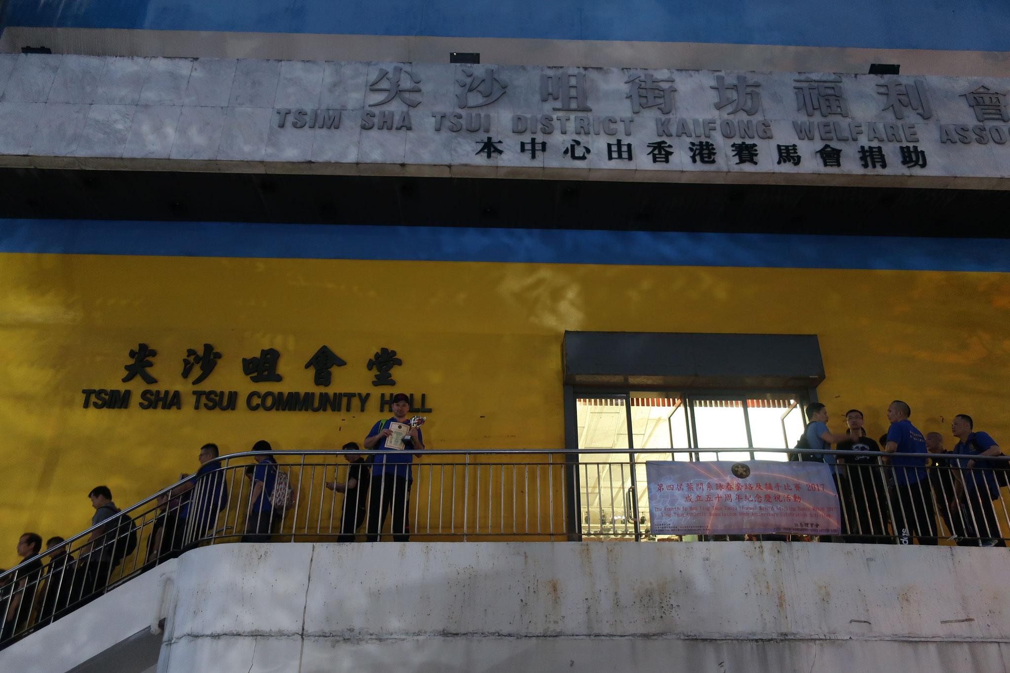 Veranstaltungsort Tsim Sha Tsui Community Hongkong