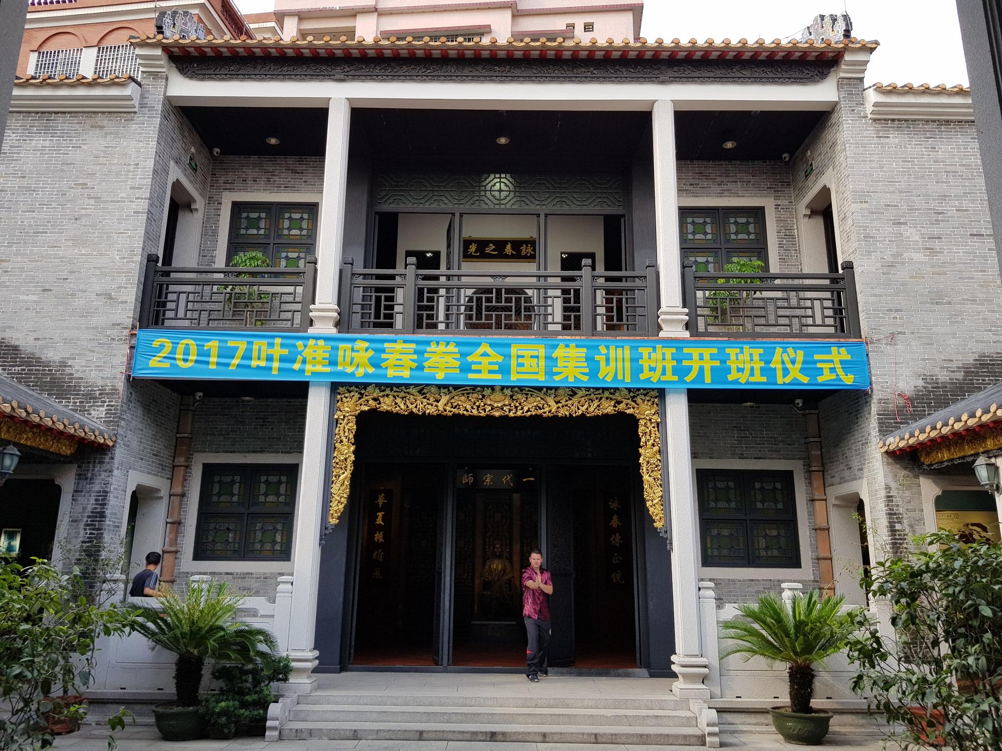 IP Man Memorial Hall China Teil 2