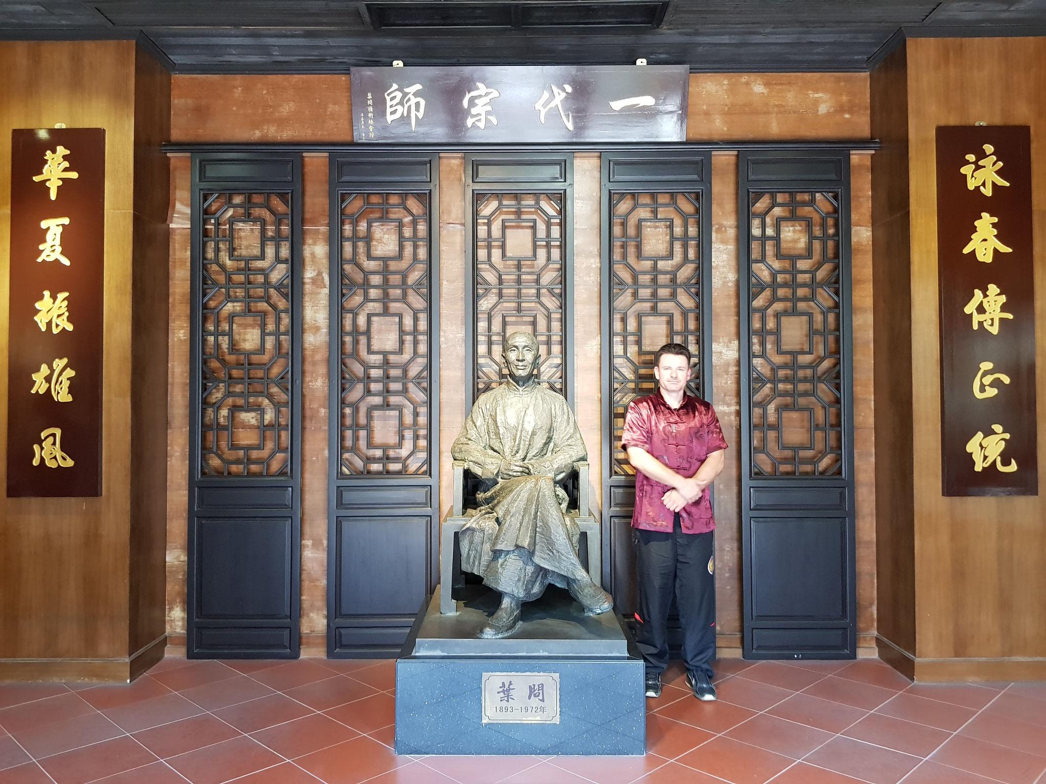 IP Man Memorial Hall China Teil 3
