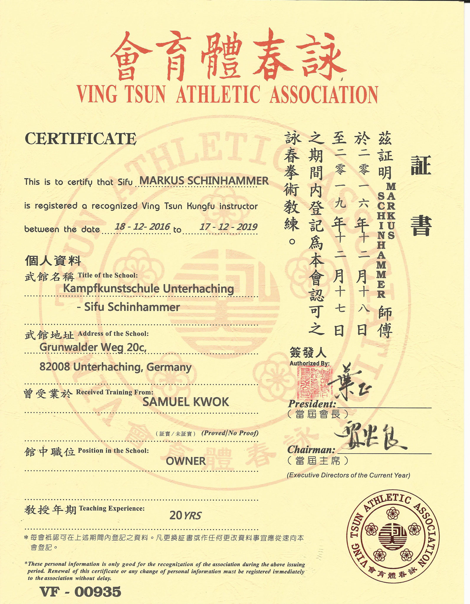 Instruktor Zertifikat VTAA Hongkong