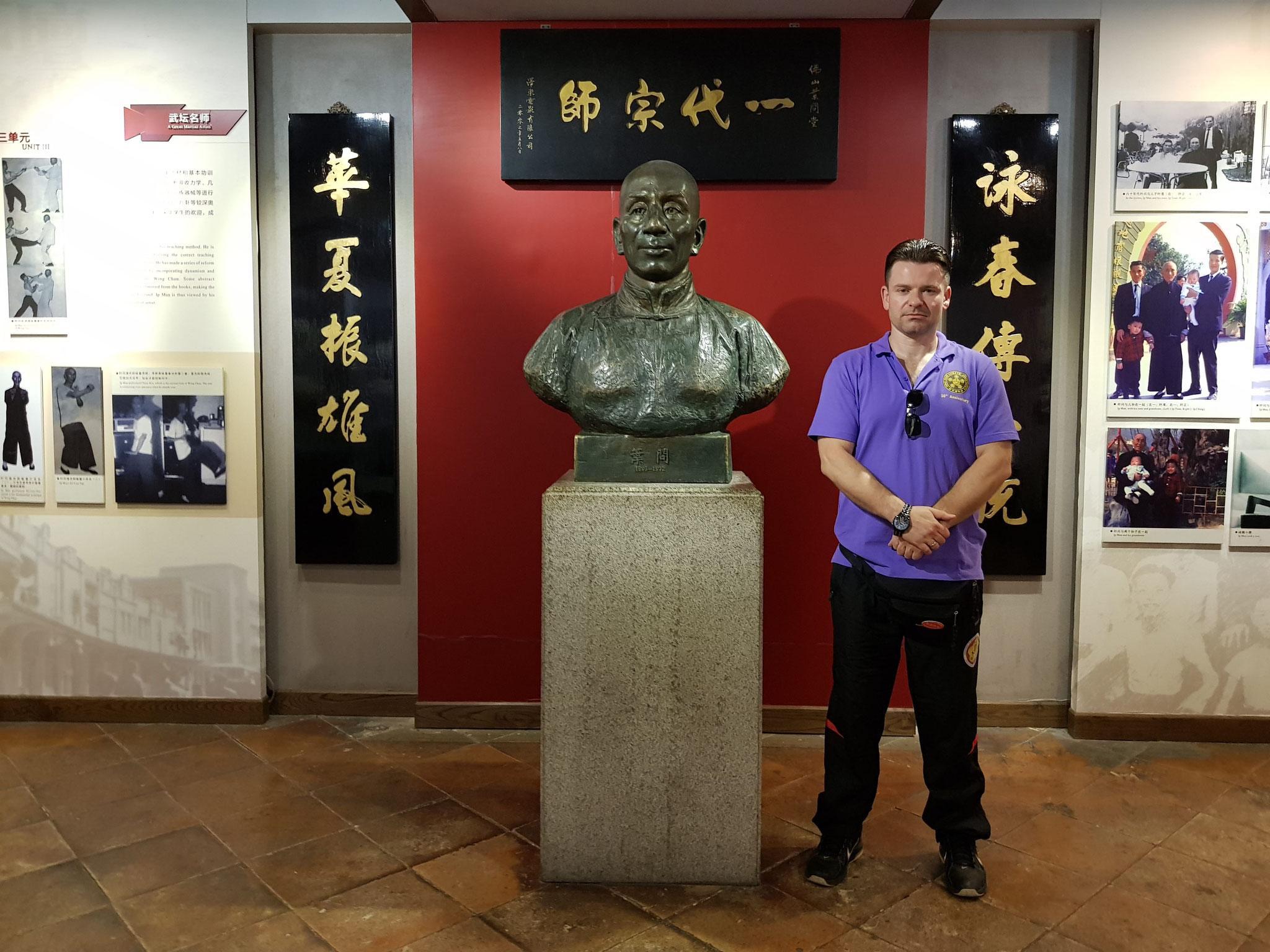 IP Man Tong China Foshan