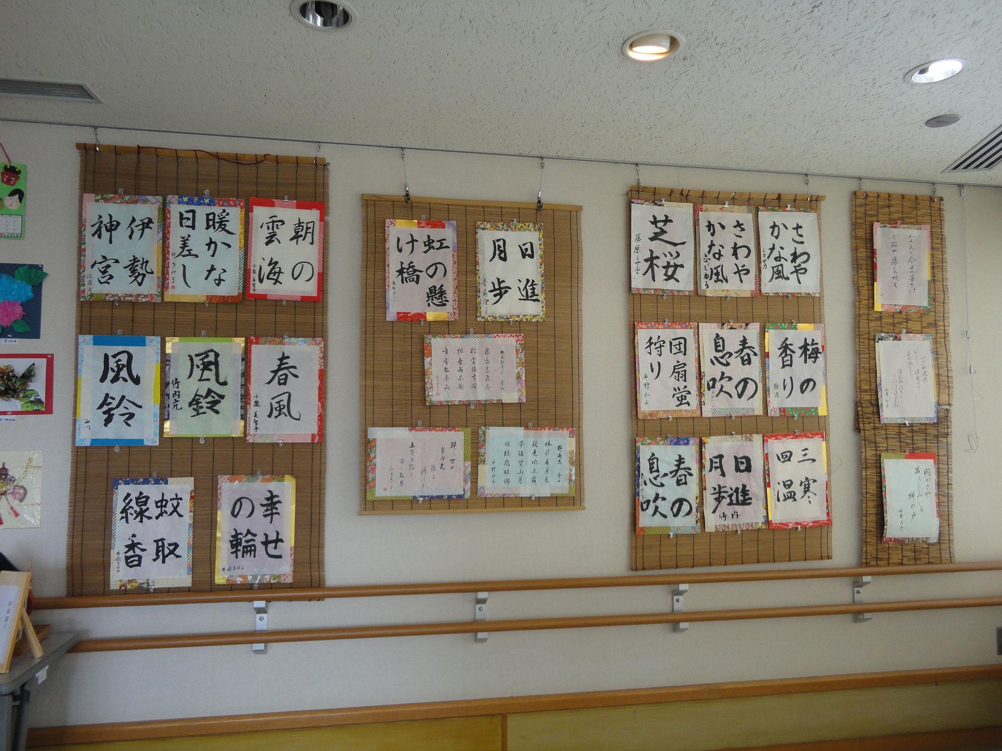 作品展 書道 亥の子谷コミュニティーセンターにて