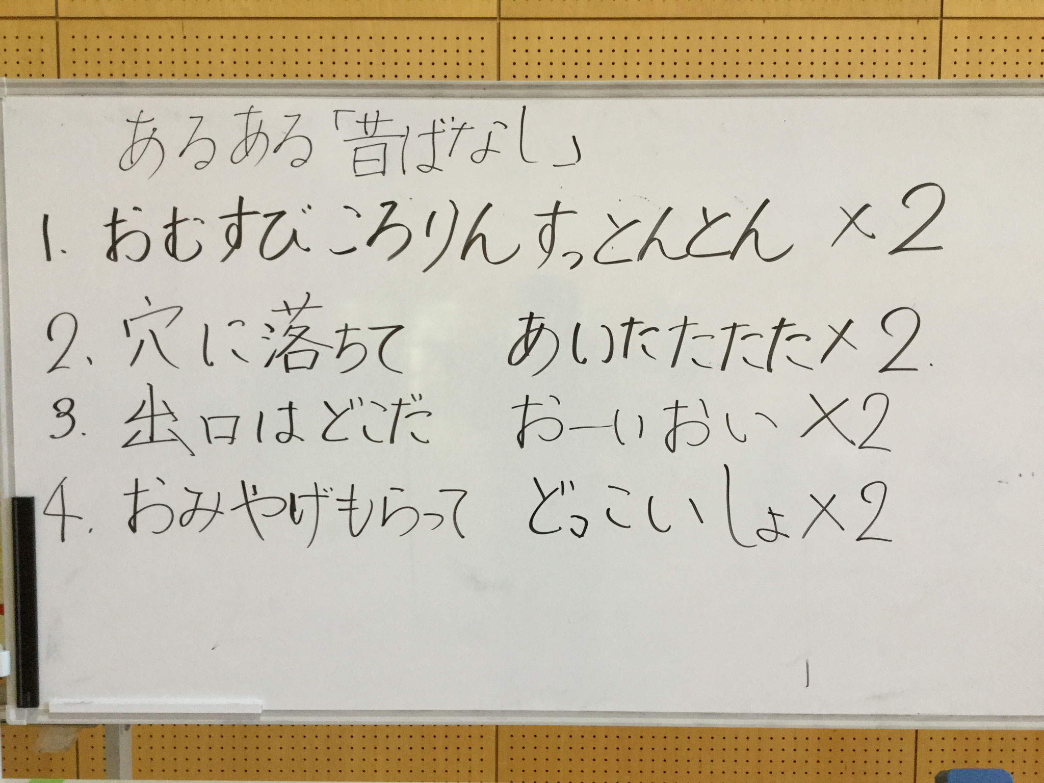 あるあるダンス(山下先生ver.)