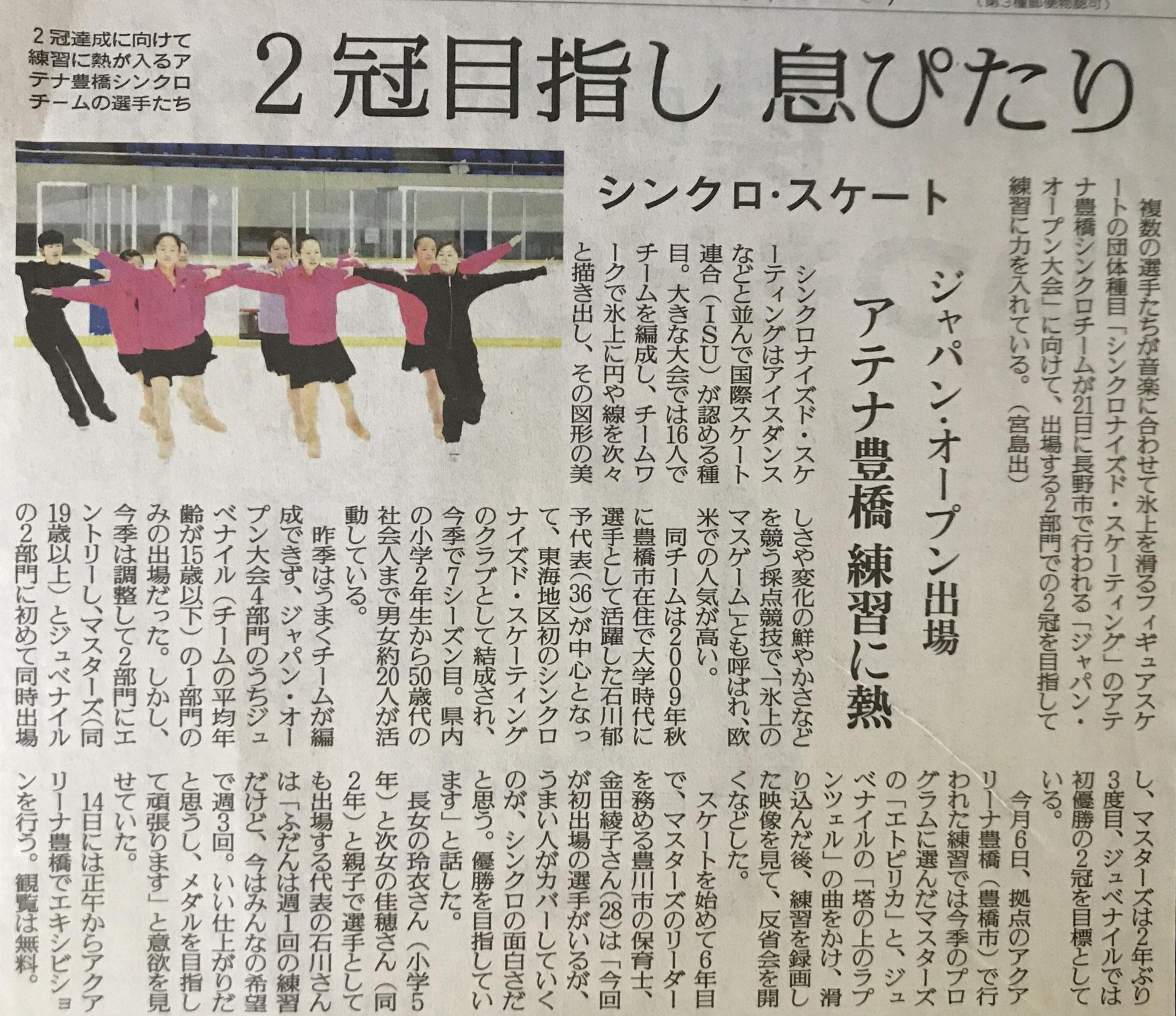 2016.2.11 読売新聞