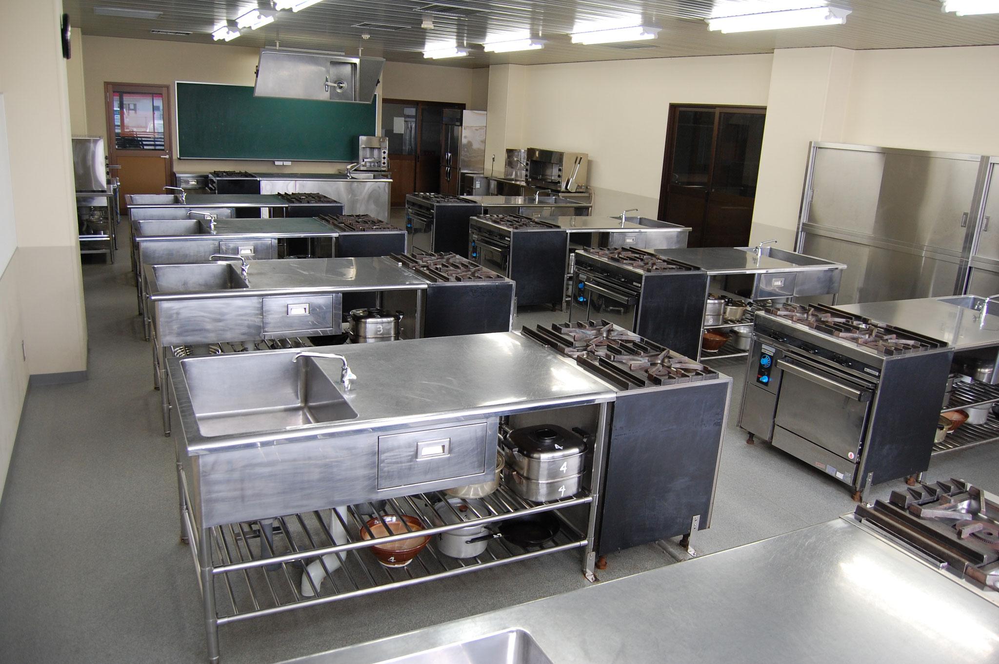 西洋料理実習室