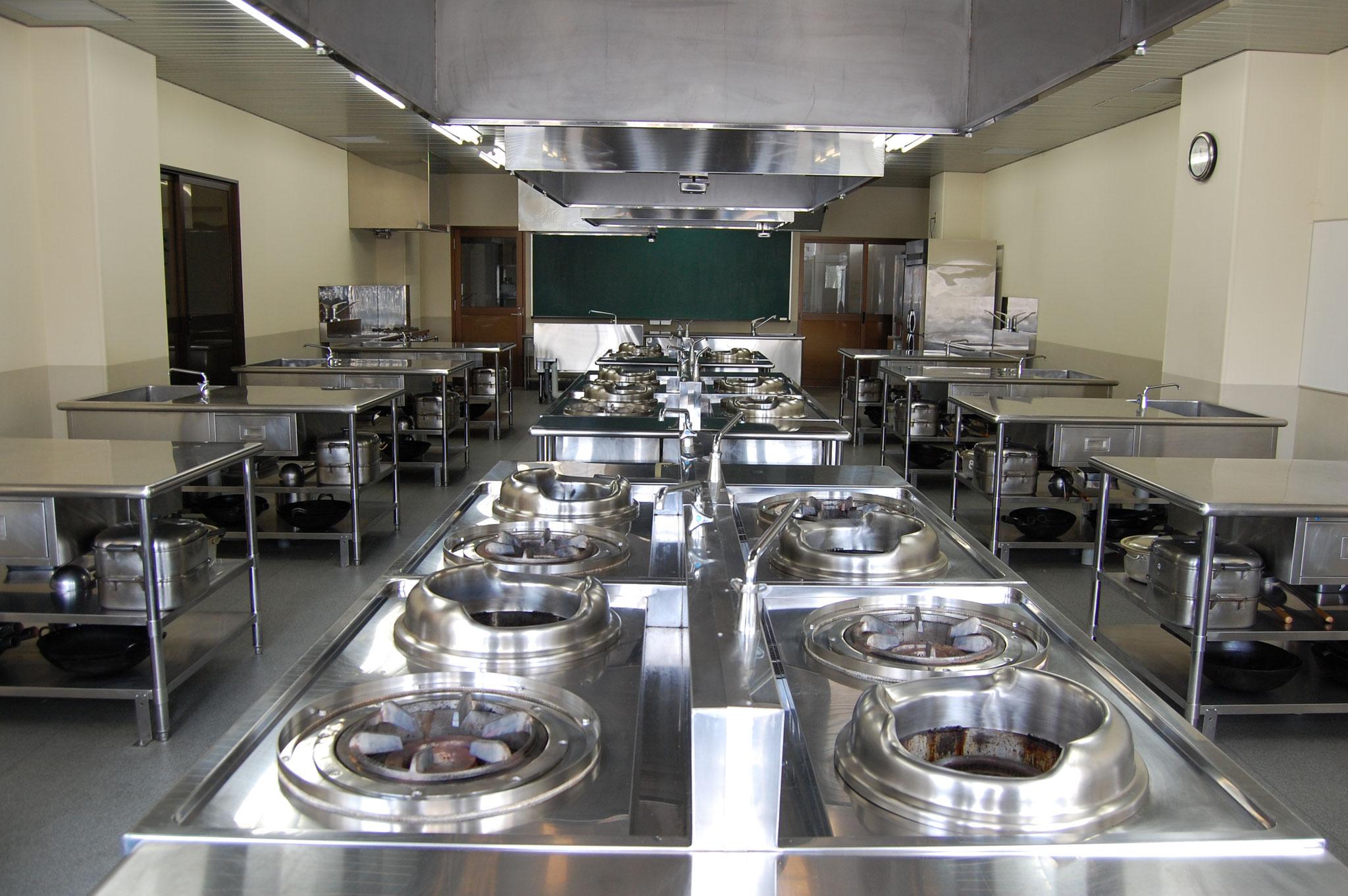 中国料理実習室