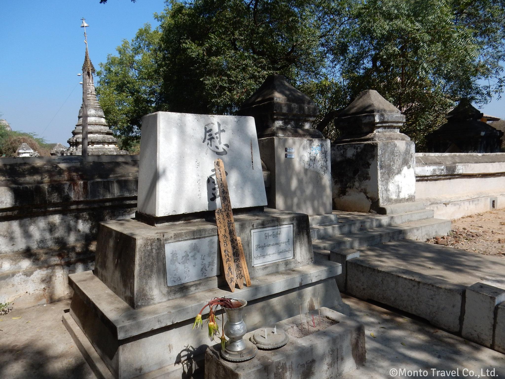 ビルマで戦死された方々の慰霊碑