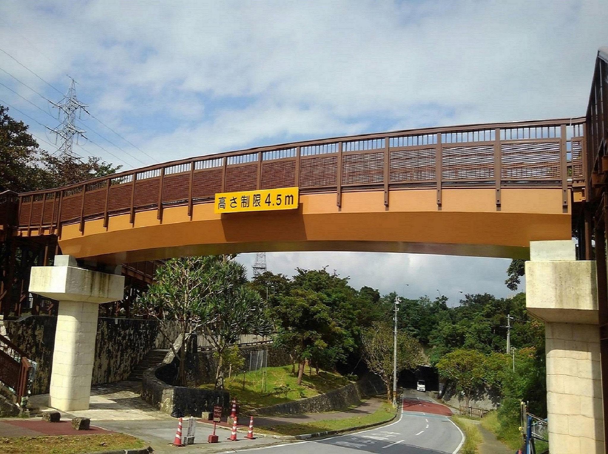 浦添大公園連絡橋(沖縄県浦添市)