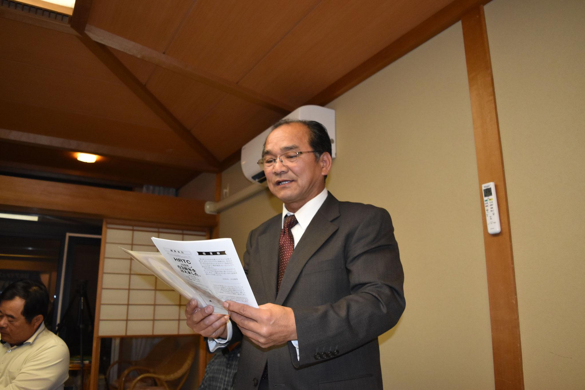 旭川コンテストの結果発表