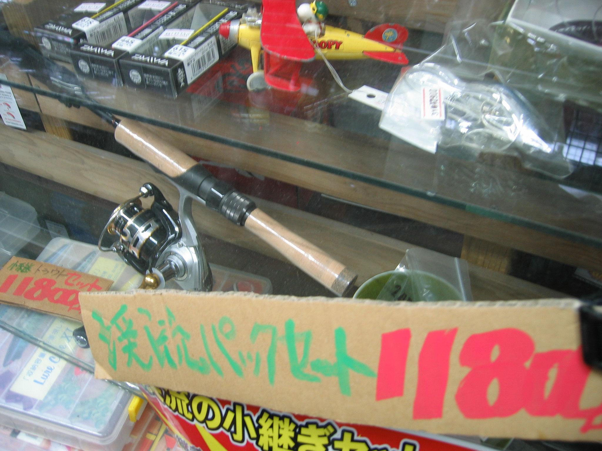 当店でよく売れている渓流用のPacロッドセットです。(リールはダイワ製)