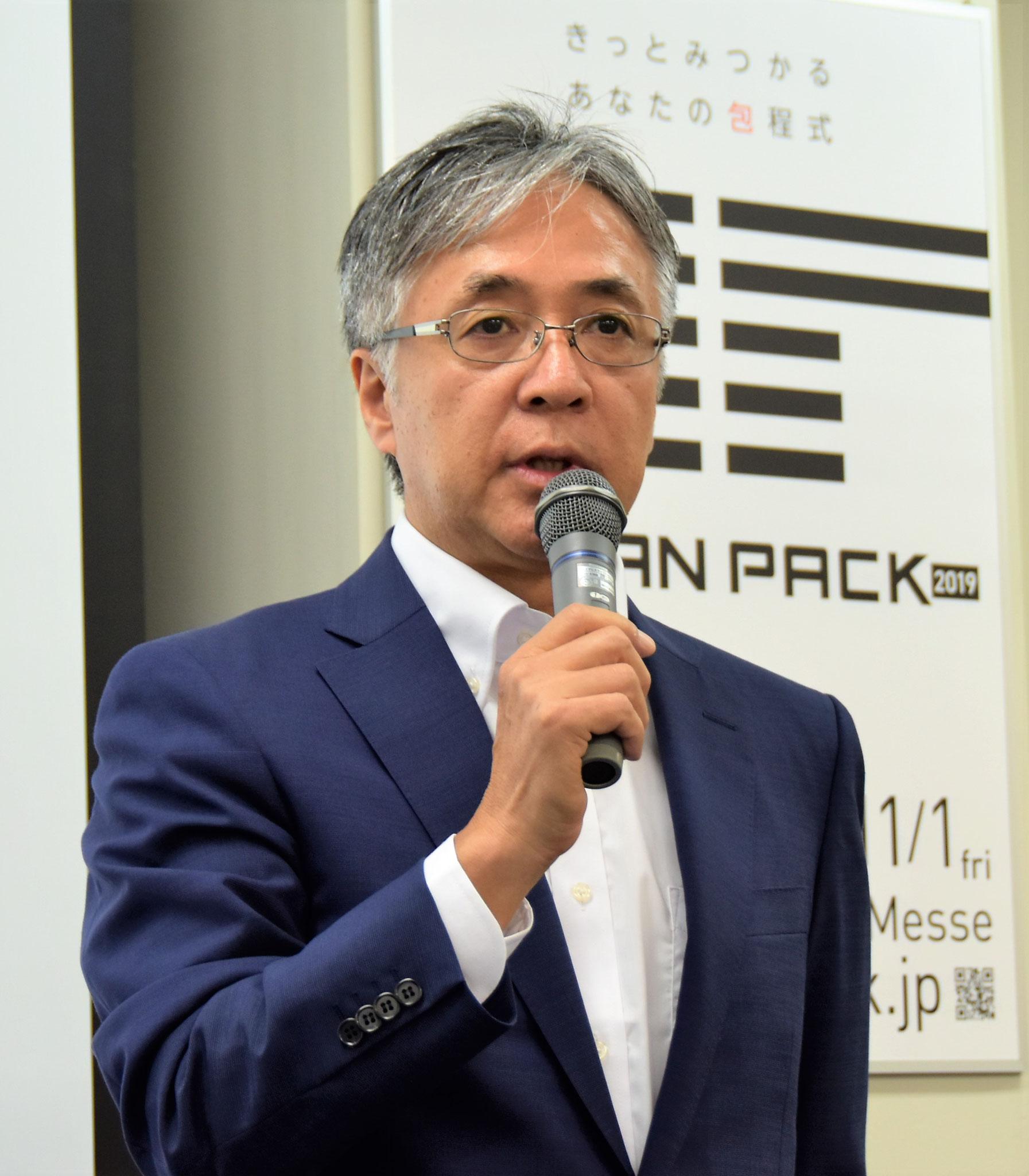 JAPAN PACK 2019について説明する金澤信・専務理事