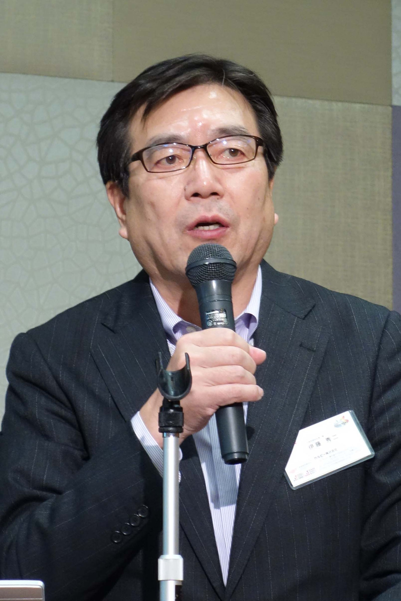 4期目に入った伊藤秀二会長